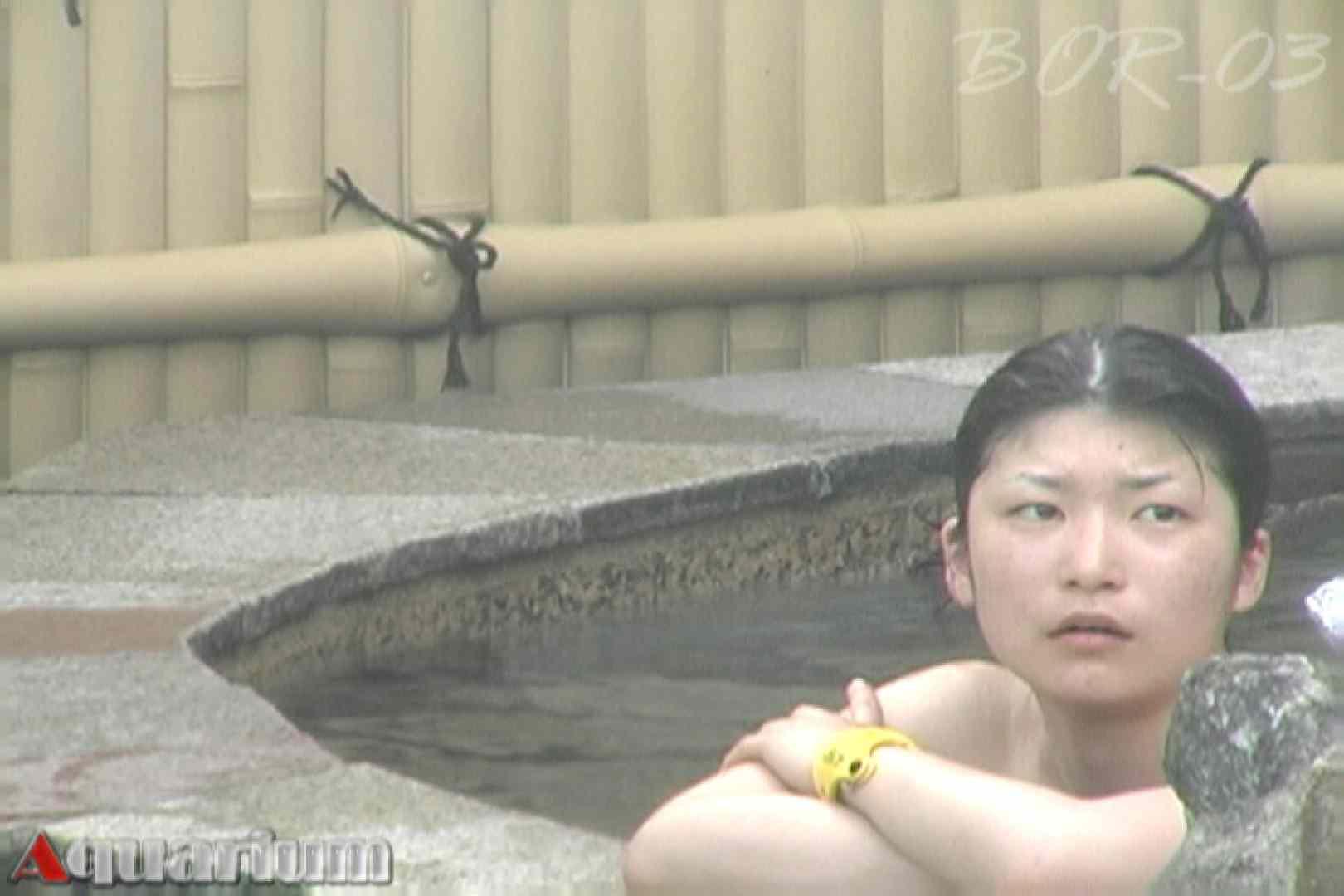 Aquaな露天風呂Vol.481 盗撮師作品   露天風呂突入  74pic 19