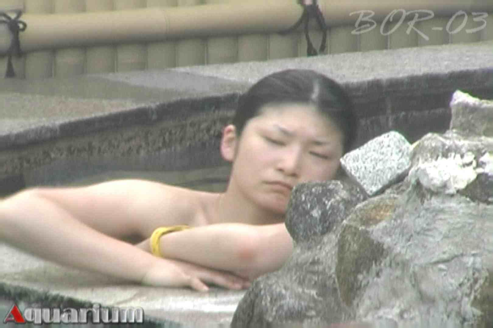 Aquaな露天風呂Vol.481 盗撮師作品  74pic 27