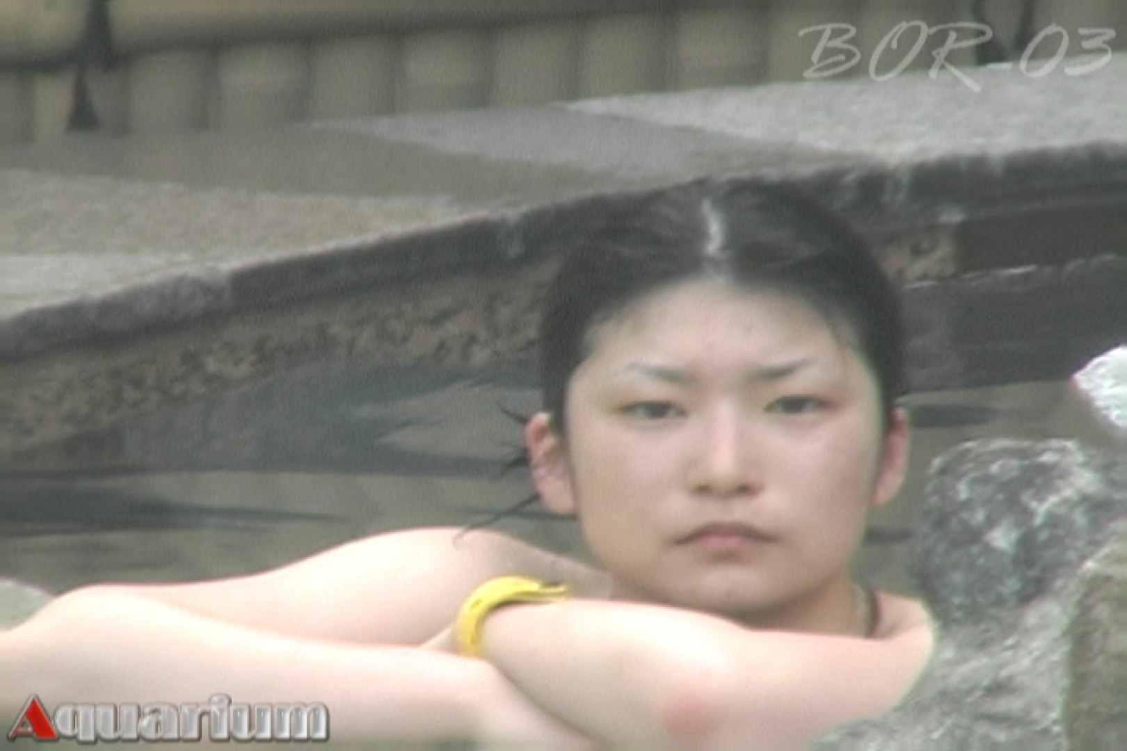Aquaな露天風呂Vol.481 美しいOLの裸体 SEX無修正画像 74pic 44