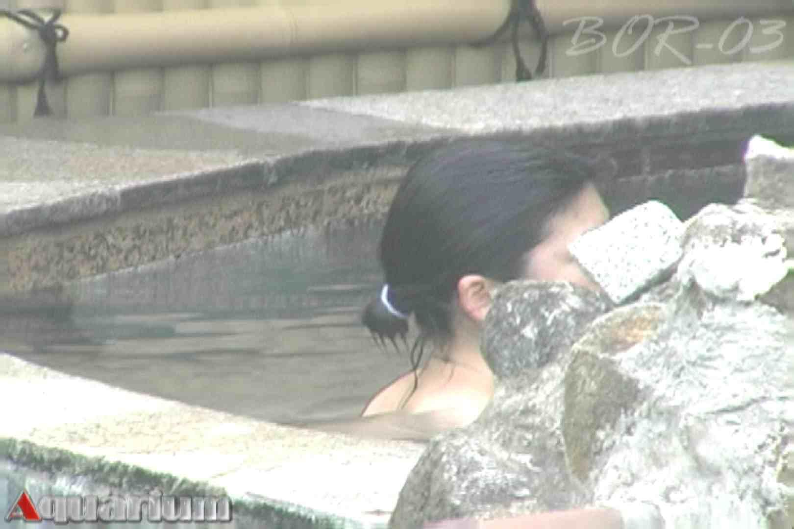 Aquaな露天風呂Vol.481 盗撮師作品  74pic 60