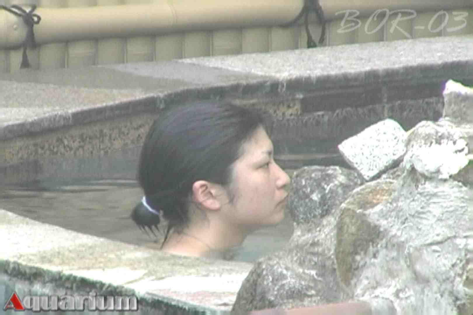 Aquaな露天風呂Vol.481 盗撮師作品  74pic 63