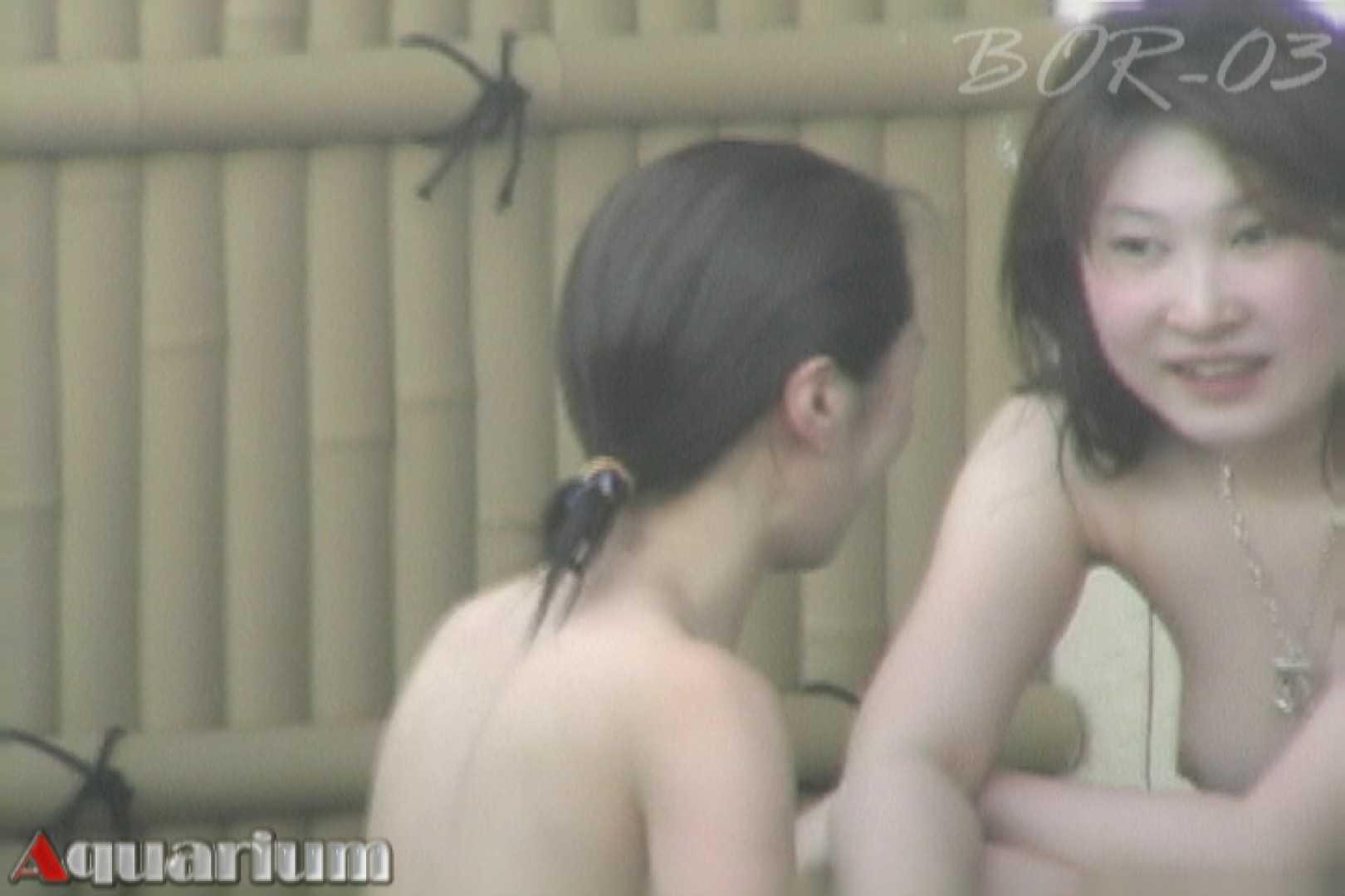 Aquaな露天風呂Vol.486 盗撮師作品 | 美しいOLの裸体  69pic 13