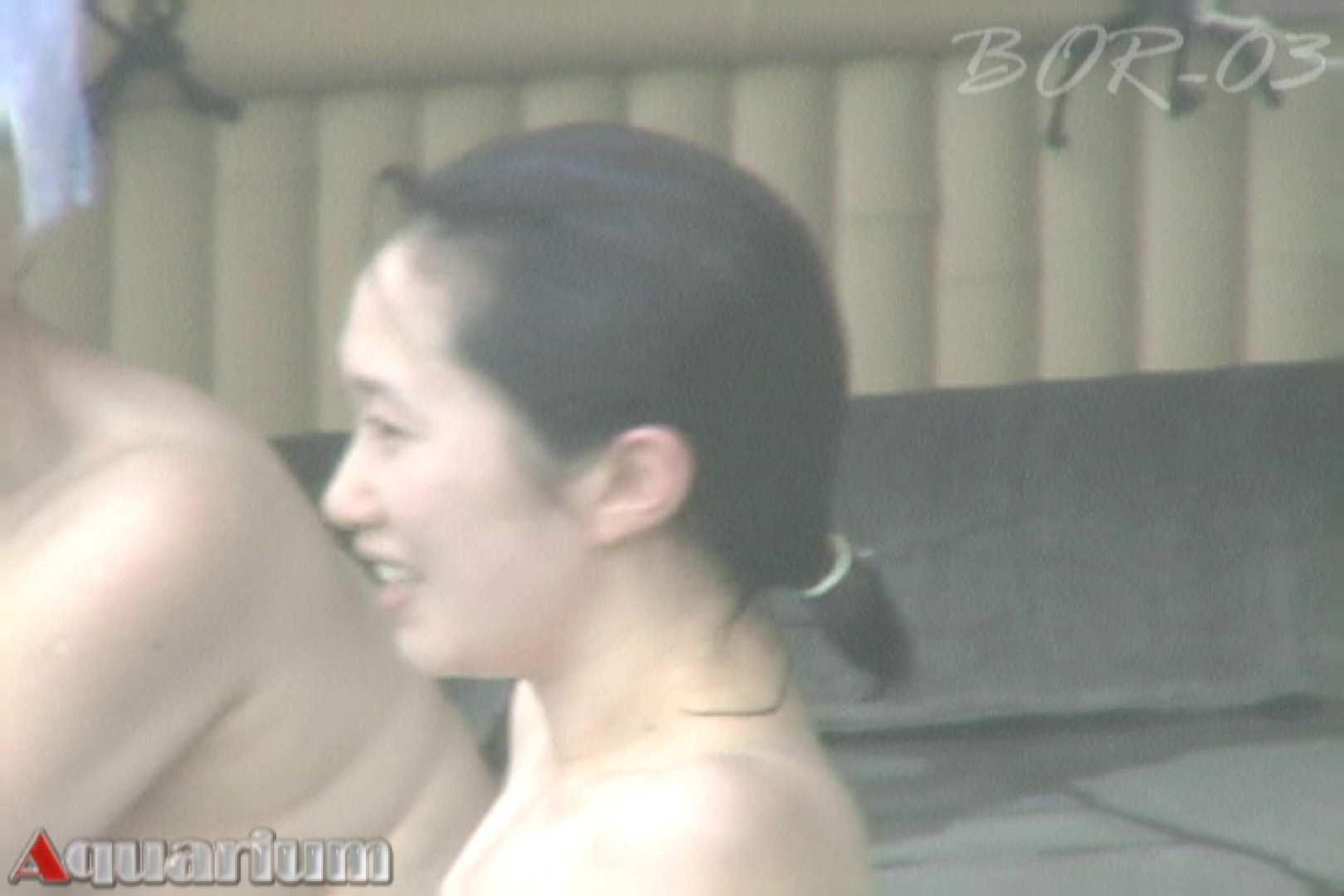 Aquaな露天風呂Vol.486 盗撮師作品  69pic 39