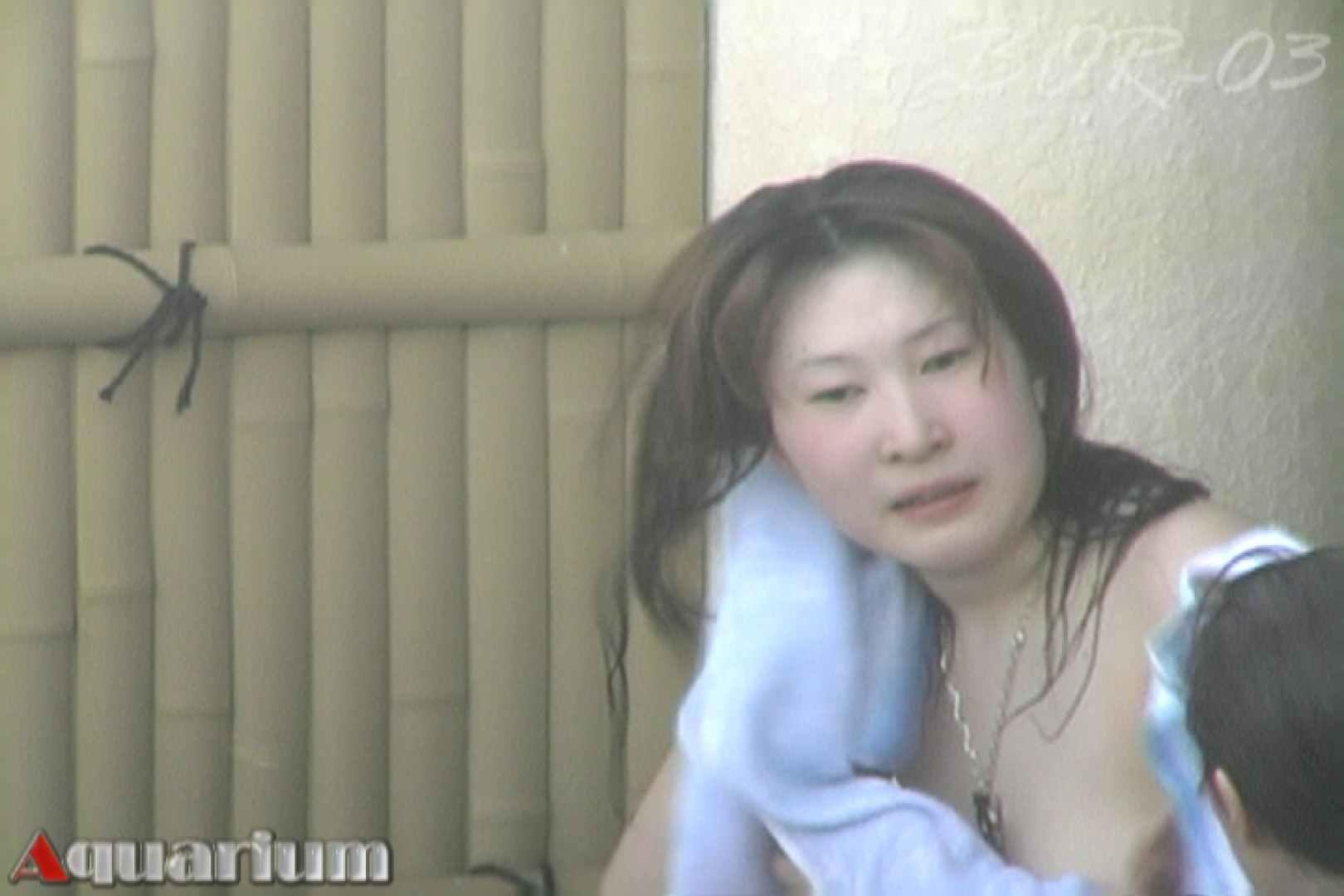Aquaな露天風呂Vol.486 盗撮師作品  69pic 60