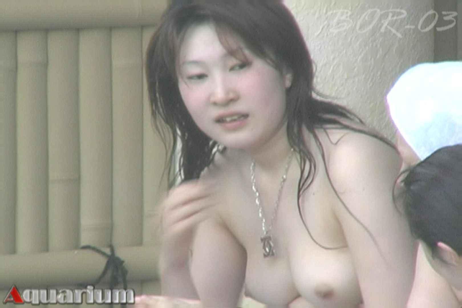 Aquaな露天風呂Vol.486 盗撮師作品  69pic 69