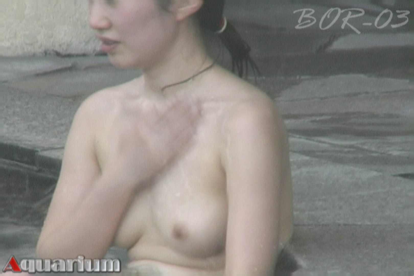 Aquaな露天風呂Vol.488 露天風呂突入   美しいOLの裸体  103pic 52