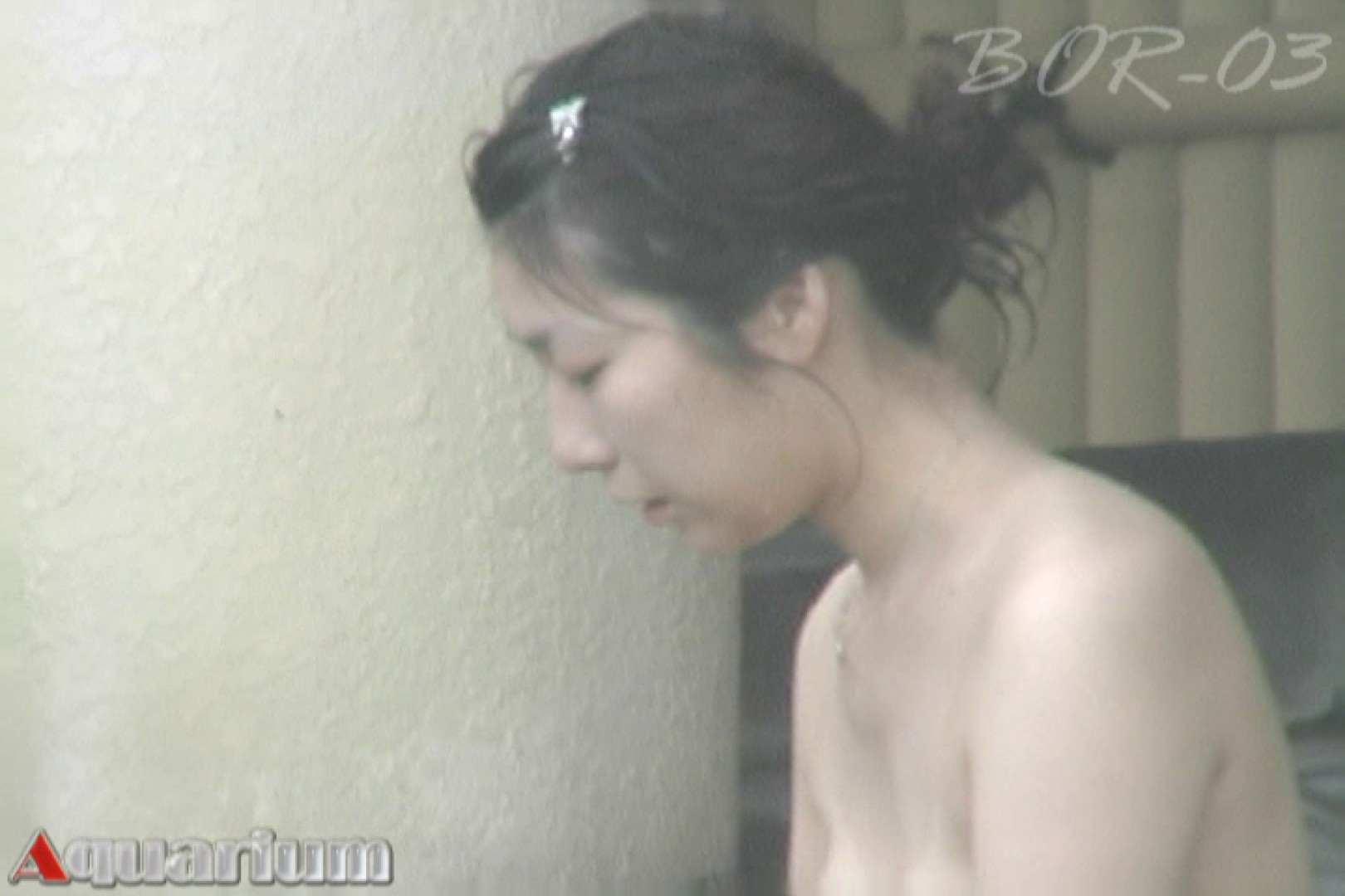 Aquaな露天風呂Vol.488 露天風呂突入   美しいOLの裸体  103pic 70