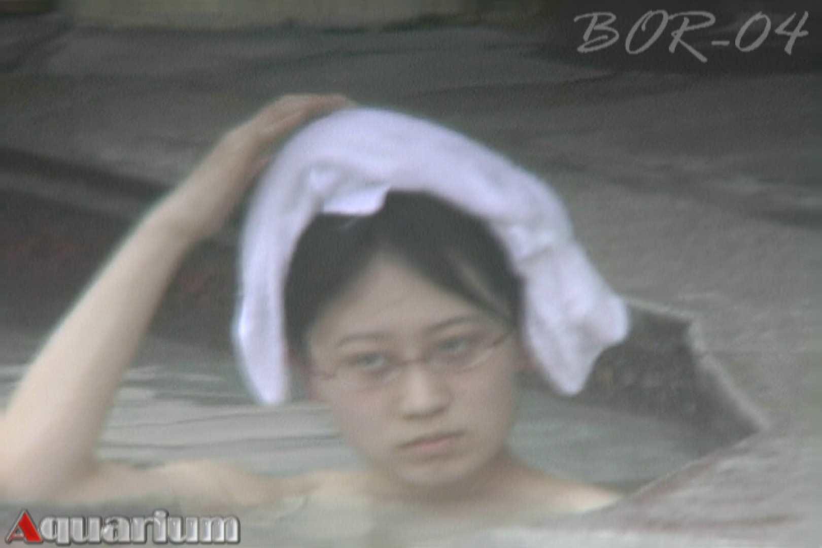 エッチ 熟女|Aquaな露天風呂Vol.507|のぞき本舗 中村屋