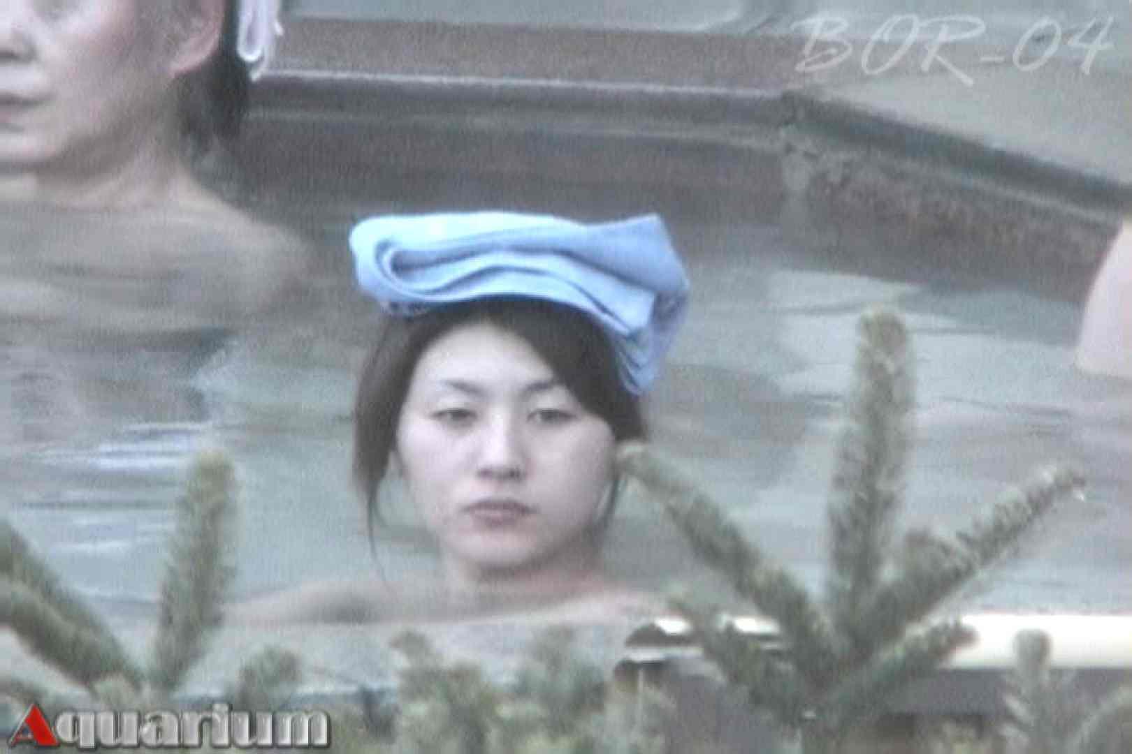 Aquaな露天風呂Vol.511 盗撮師作品 | 美しいOLの裸体  91pic 28