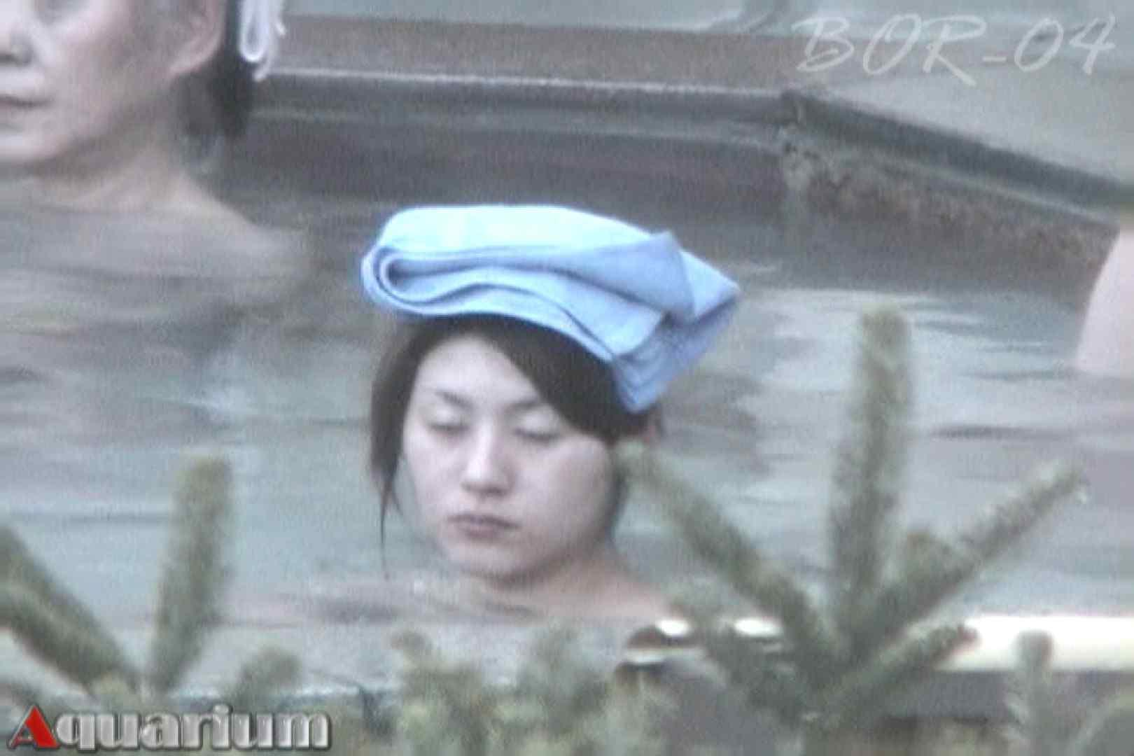 Aquaな露天風呂Vol.511 露天風呂突入 性交動画流出 91pic 29