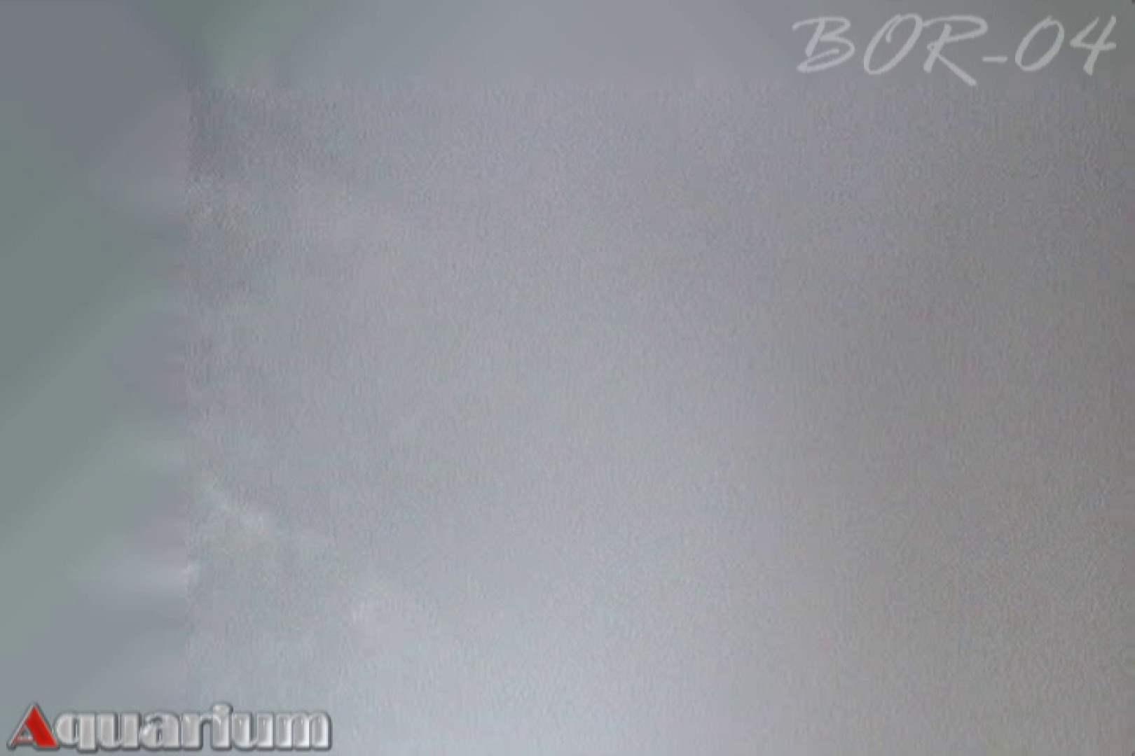 Aquaな露天風呂Vol.511 盗撮師作品 | 美しいOLの裸体  91pic 61