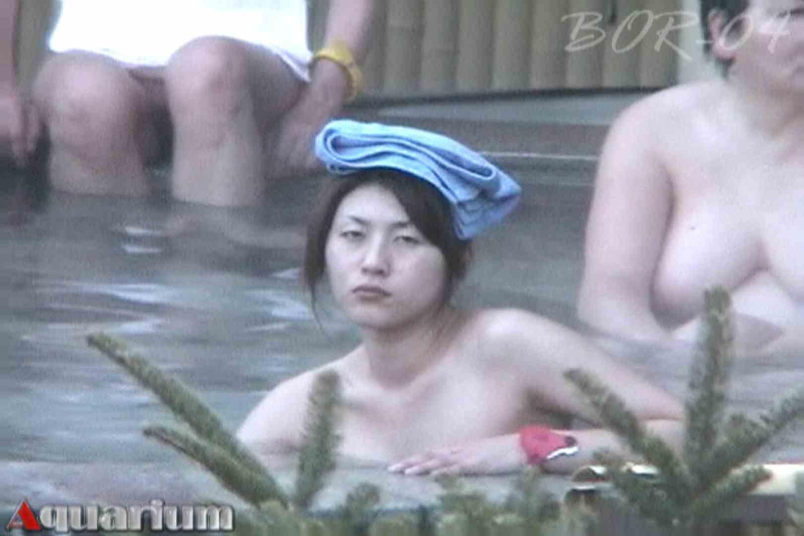 Aquaな露天風呂Vol.511 盗撮師作品 | 美しいOLの裸体  91pic 64