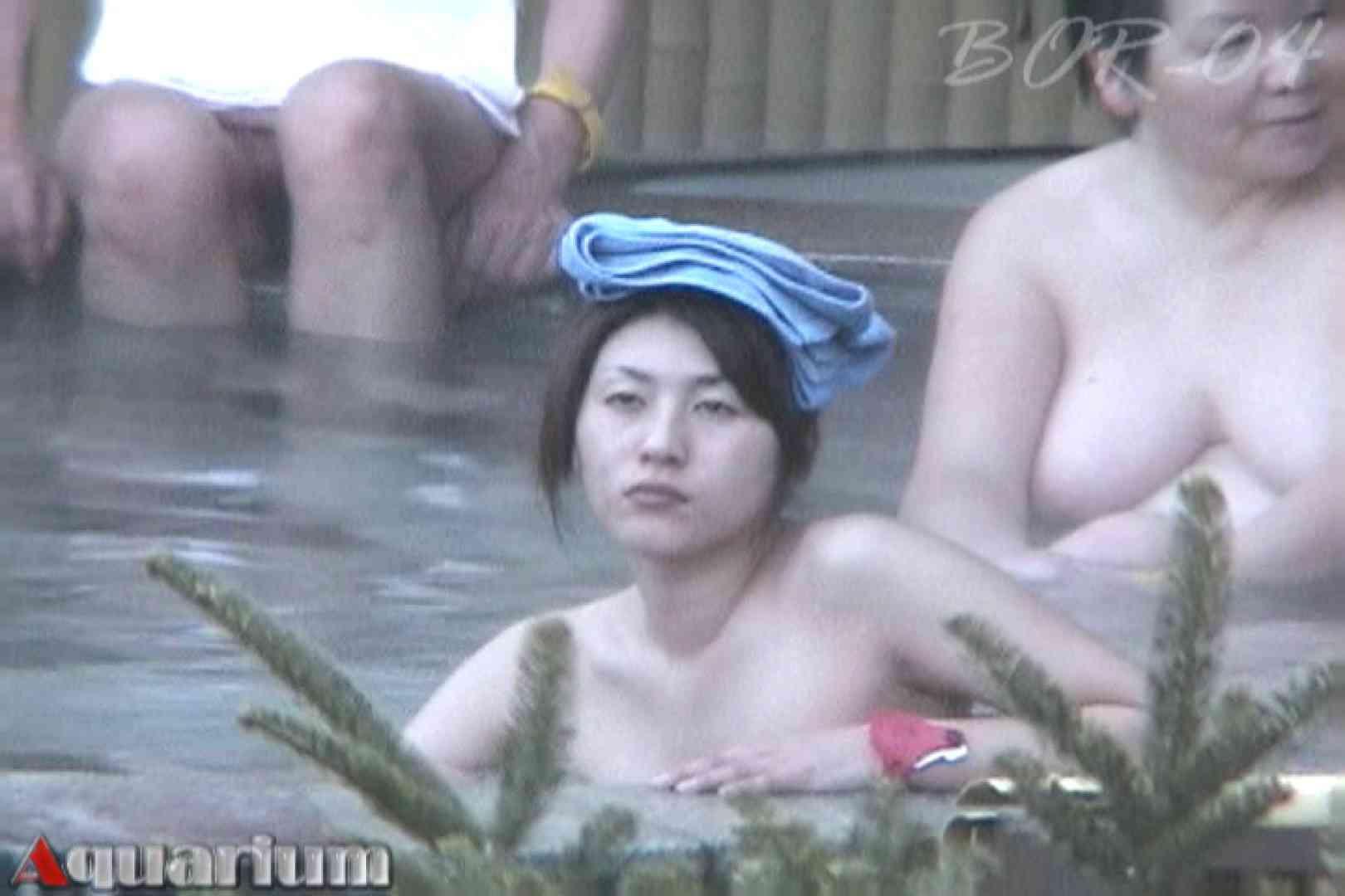 Aquaな露天風呂Vol.511 盗撮師作品  91pic 66