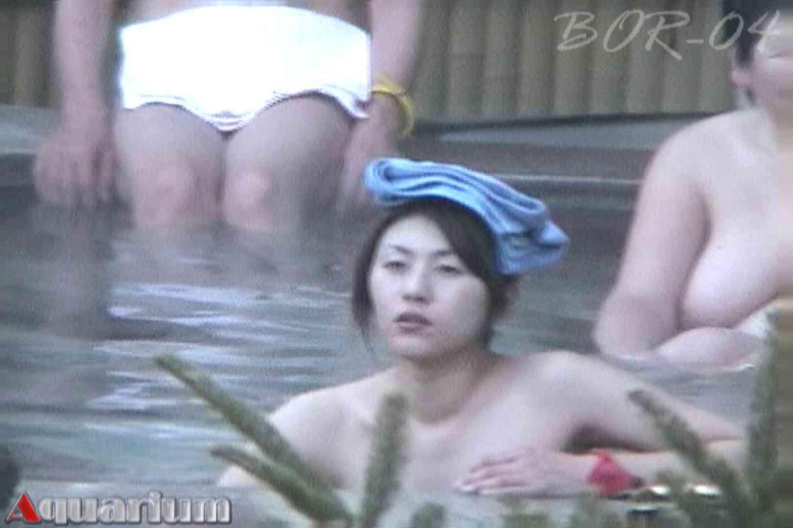 Aquaな露天風呂Vol.511 盗撮師作品  91pic 84