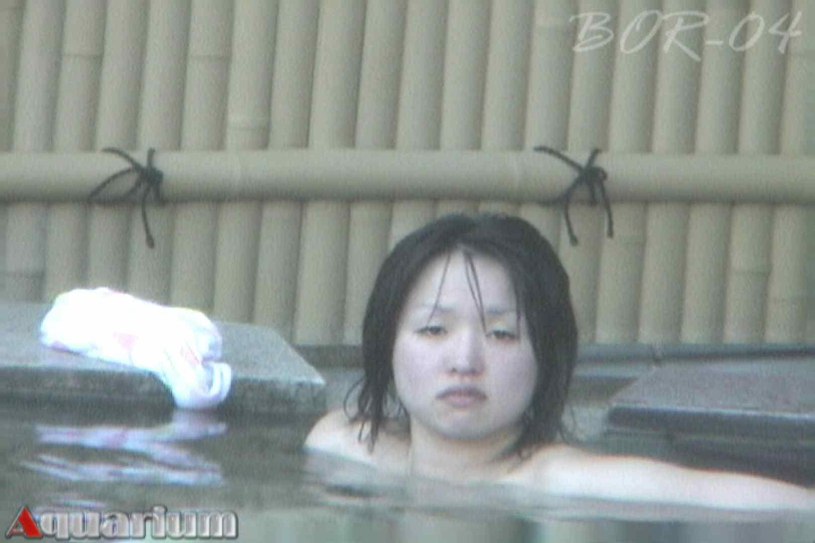 Aquaな露天風呂Vol.513 露天風呂突入 盗み撮り動画キャプチャ 101pic 26