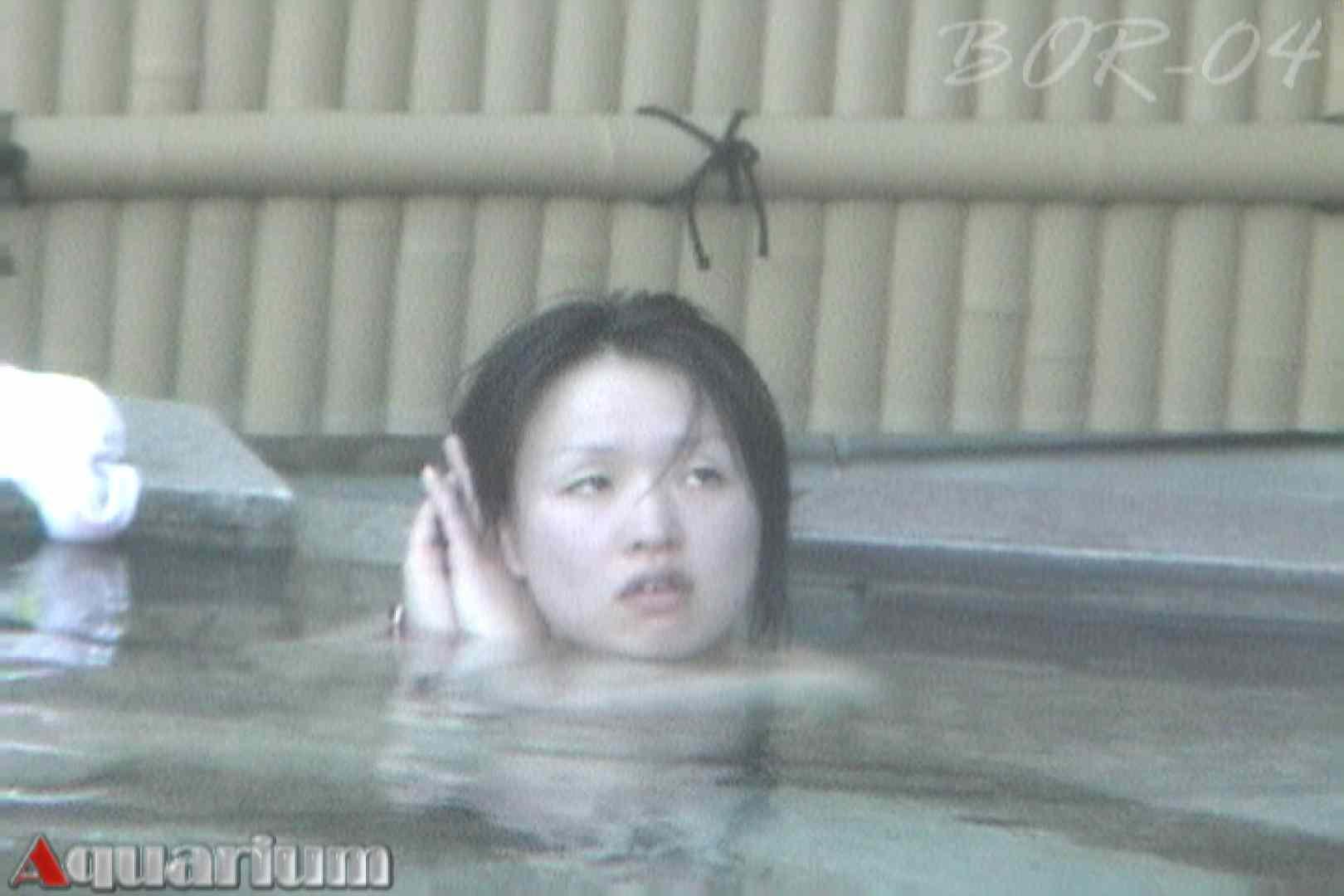 Aquaな露天風呂Vol.513 露天風呂突入 盗み撮り動画キャプチャ 101pic 38