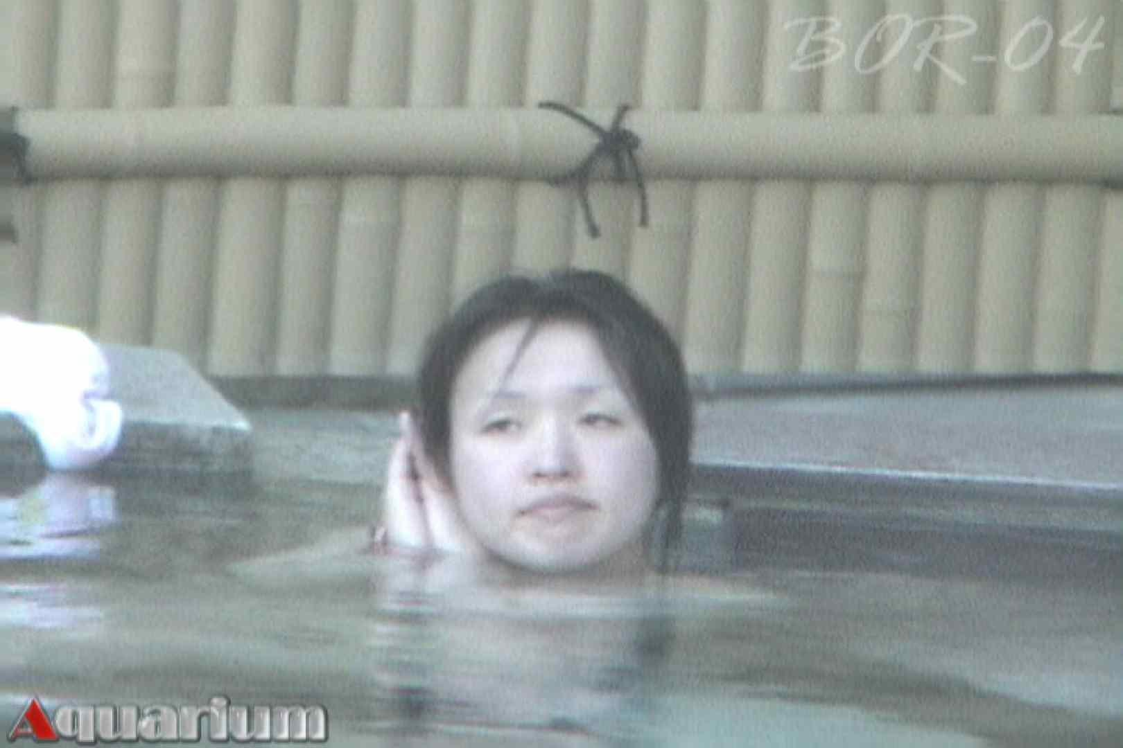 Aquaな露天風呂Vol.513 美しいOLの裸体 | 盗撮師作品  101pic 40