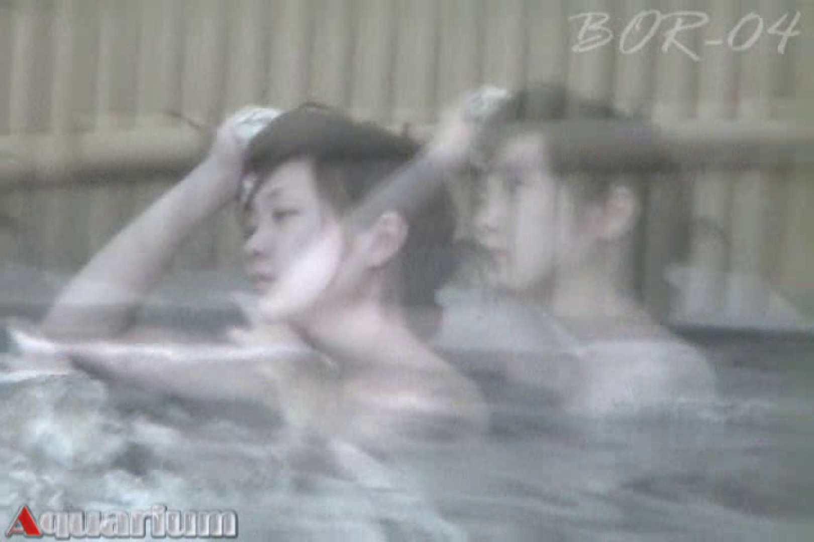 Aquaな露天風呂Vol.515 美しいOLの裸体  99pic 18