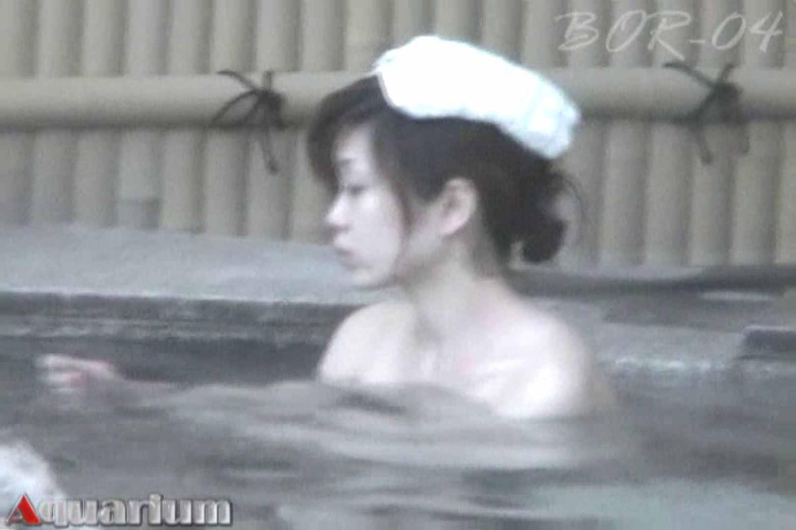 Aquaな露天風呂Vol.515 露天風呂突入 セックス無修正動画無料 99pic 26