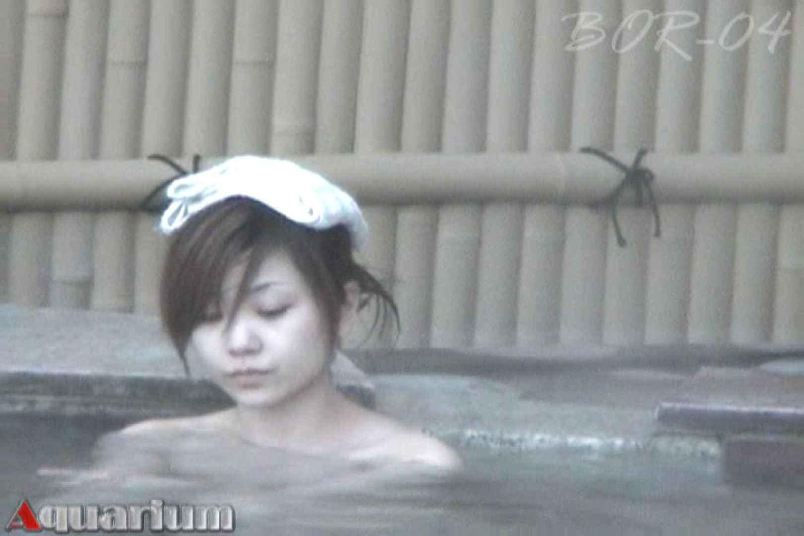 Aquaな露天風呂Vol.515 露天風呂突入 セックス無修正動画無料 99pic 41