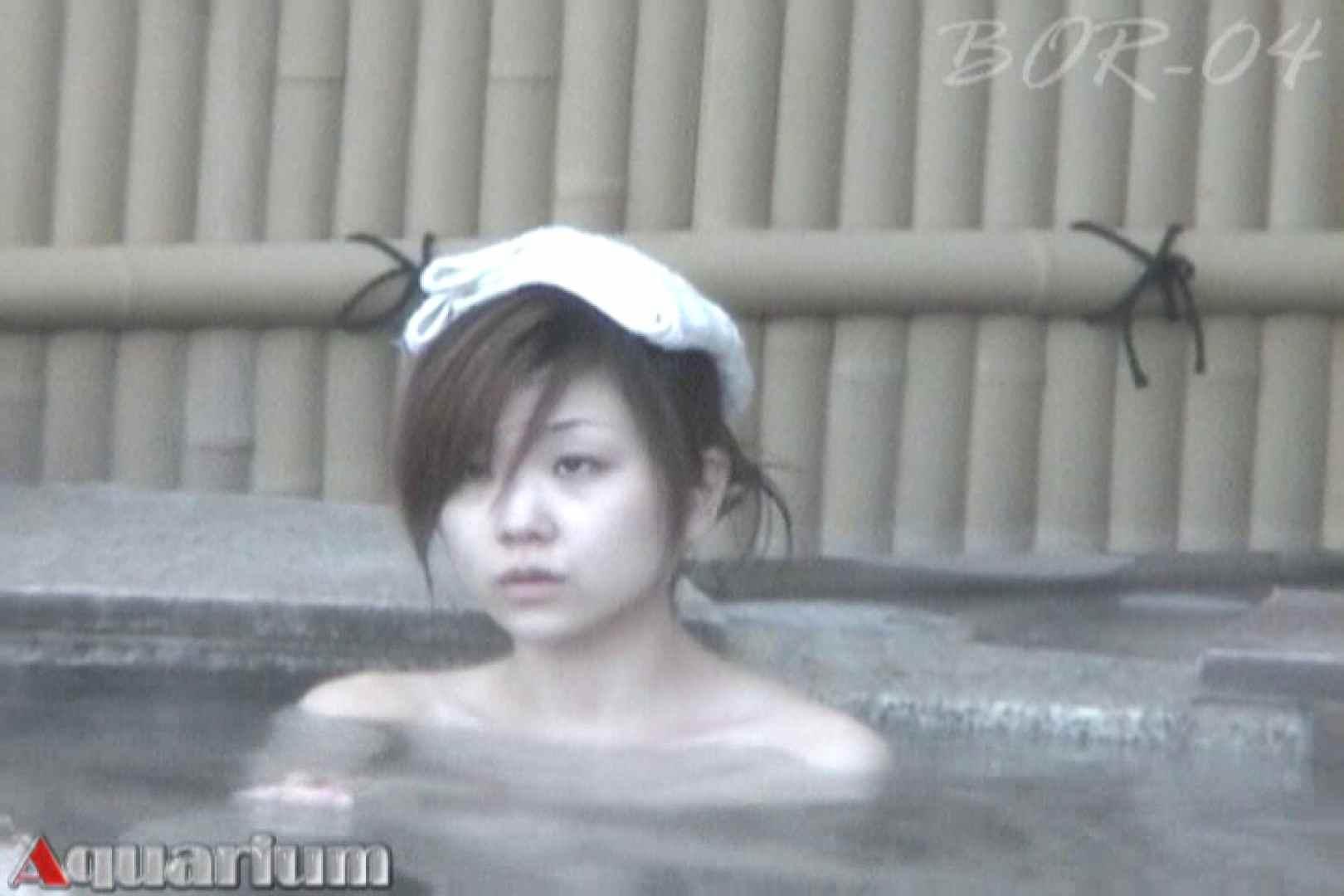 Aquaな露天風呂Vol.515 露天風呂突入 セックス無修正動画無料 99pic 44