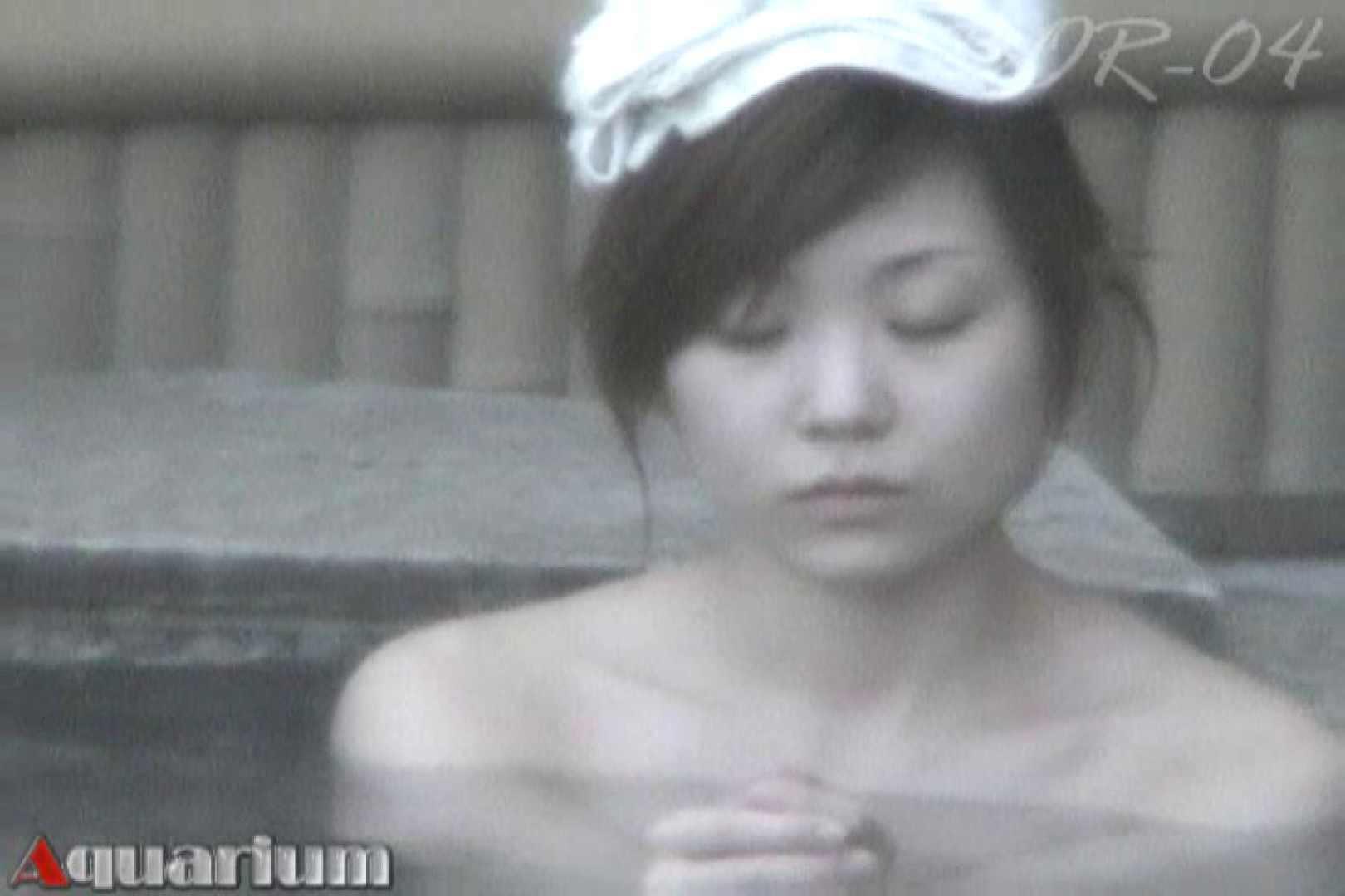 Aquaな露天風呂Vol.515 美しいOLの裸体   盗撮師作品  99pic 67