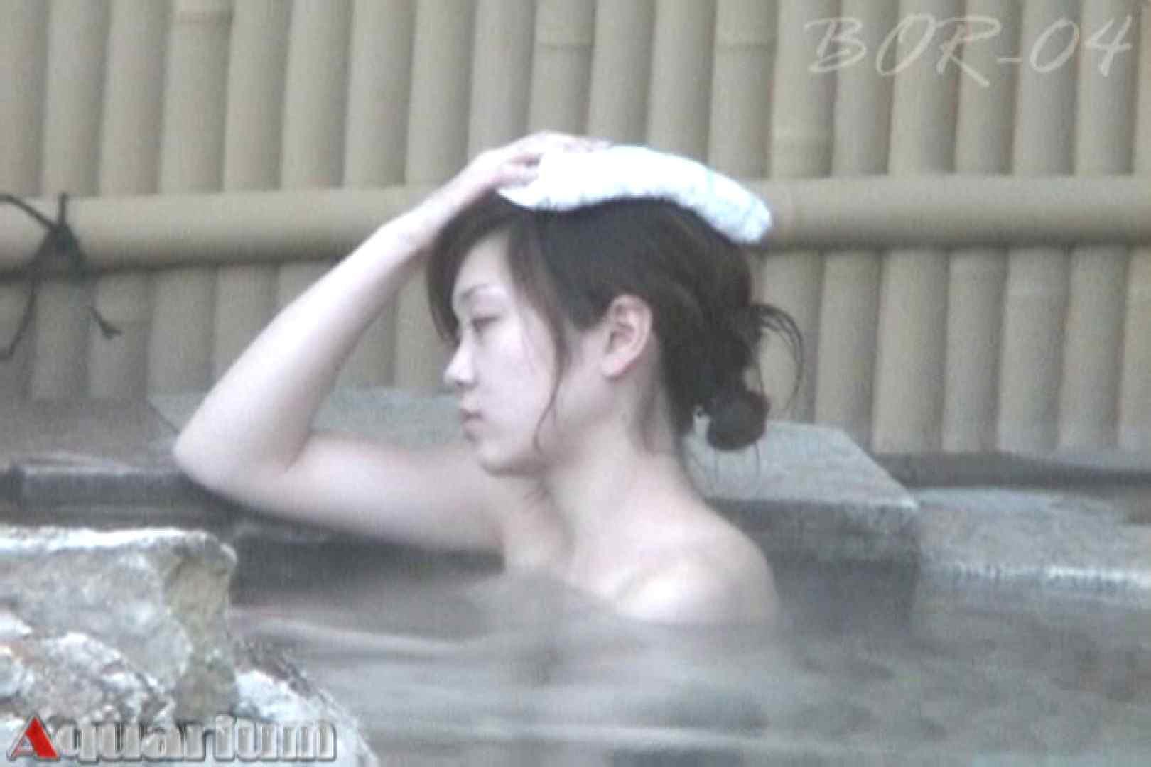 Aquaな露天風呂Vol.515 露天風呂突入 セックス無修正動画無料 99pic 92