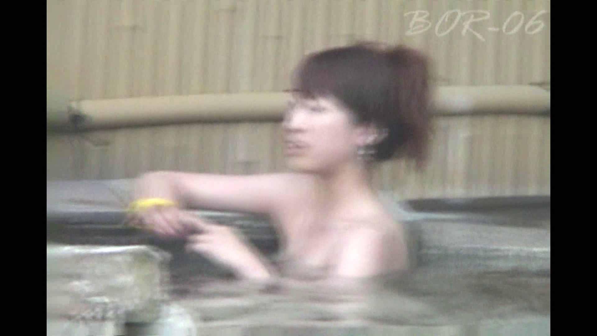 Aquaな露天風呂Vol.517 露天風呂突入 ヌード画像 97pic 17