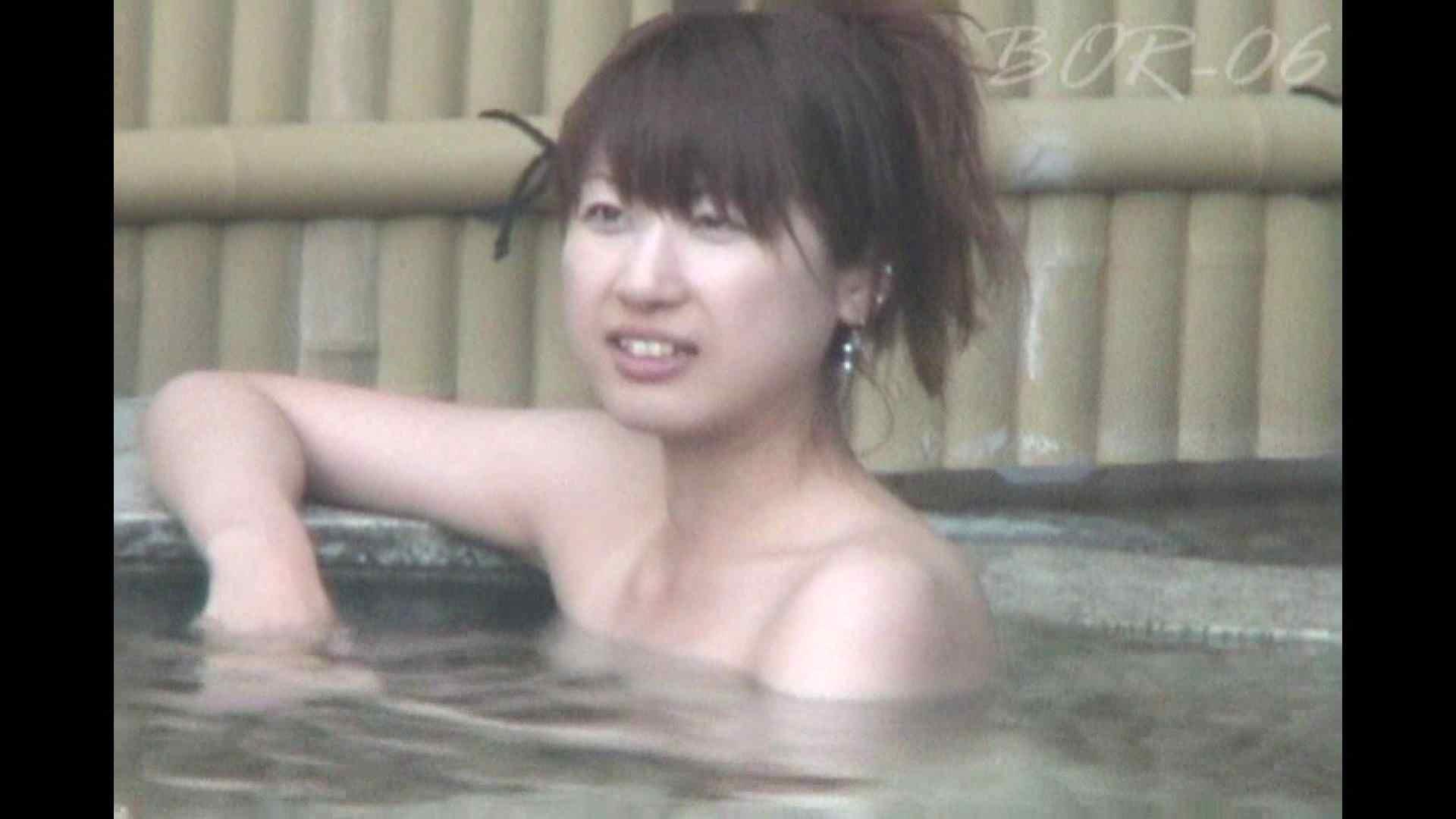 Aquaな露天風呂Vol.517 露天風呂突入 ヌード画像 97pic 77