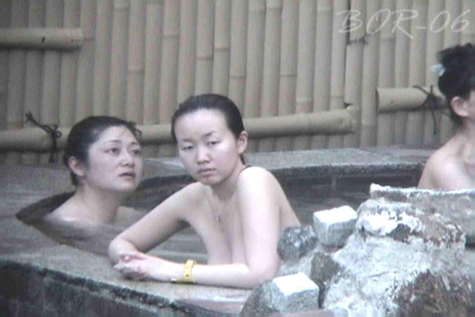 Aquaな露天風呂Vol.519 盗撮師作品  102pic 3
