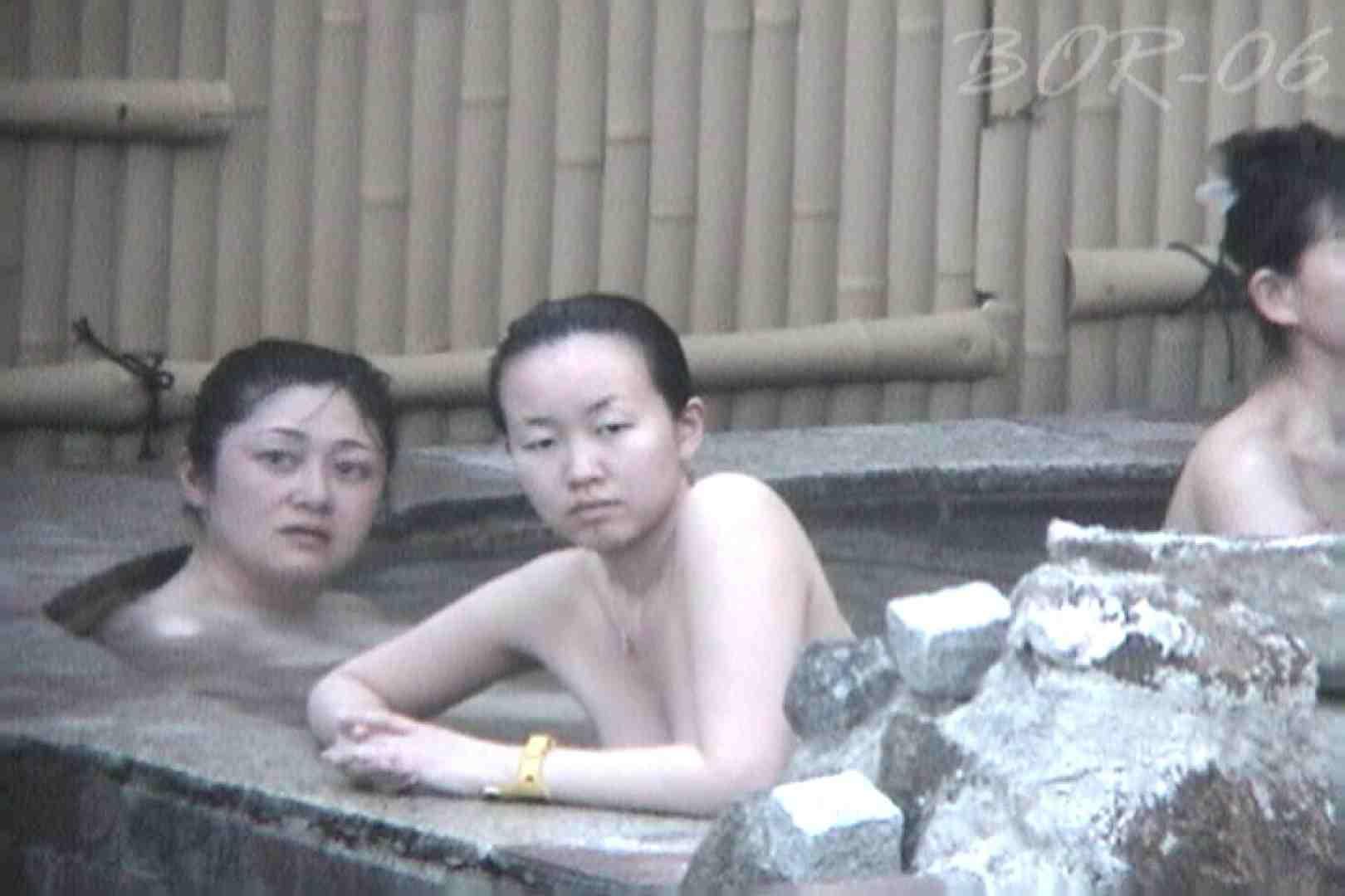 Aquaな露天風呂Vol.519 盗撮師作品 | 美しいOLの裸体  102pic 4