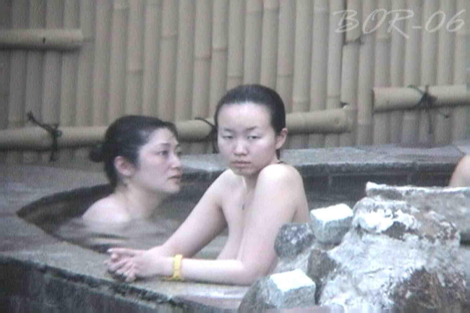 Aquaな露天風呂Vol.519 盗撮師作品  102pic 6