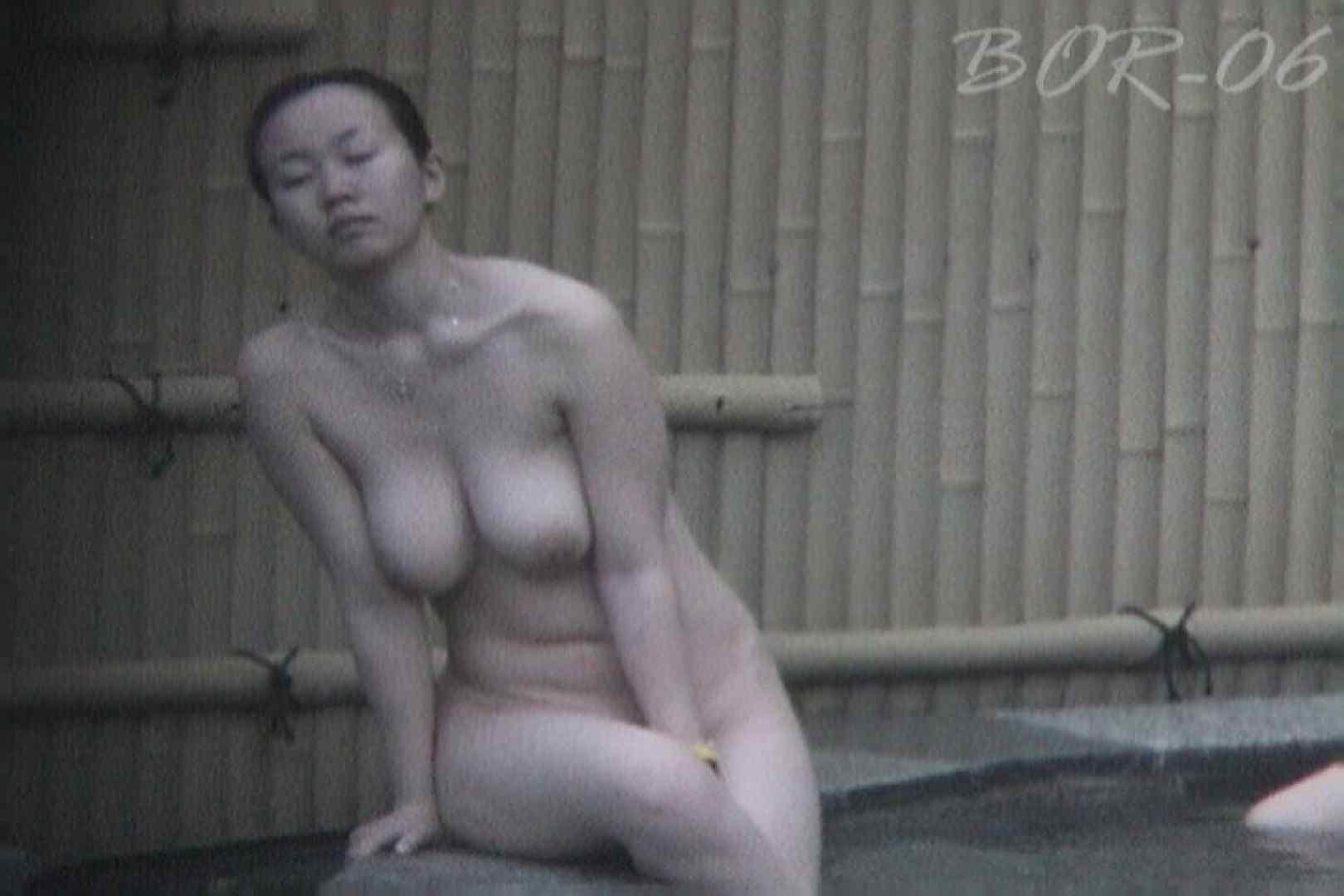 Aquaな露天風呂Vol.519 露天風呂突入 のぞき動画画像 102pic 11