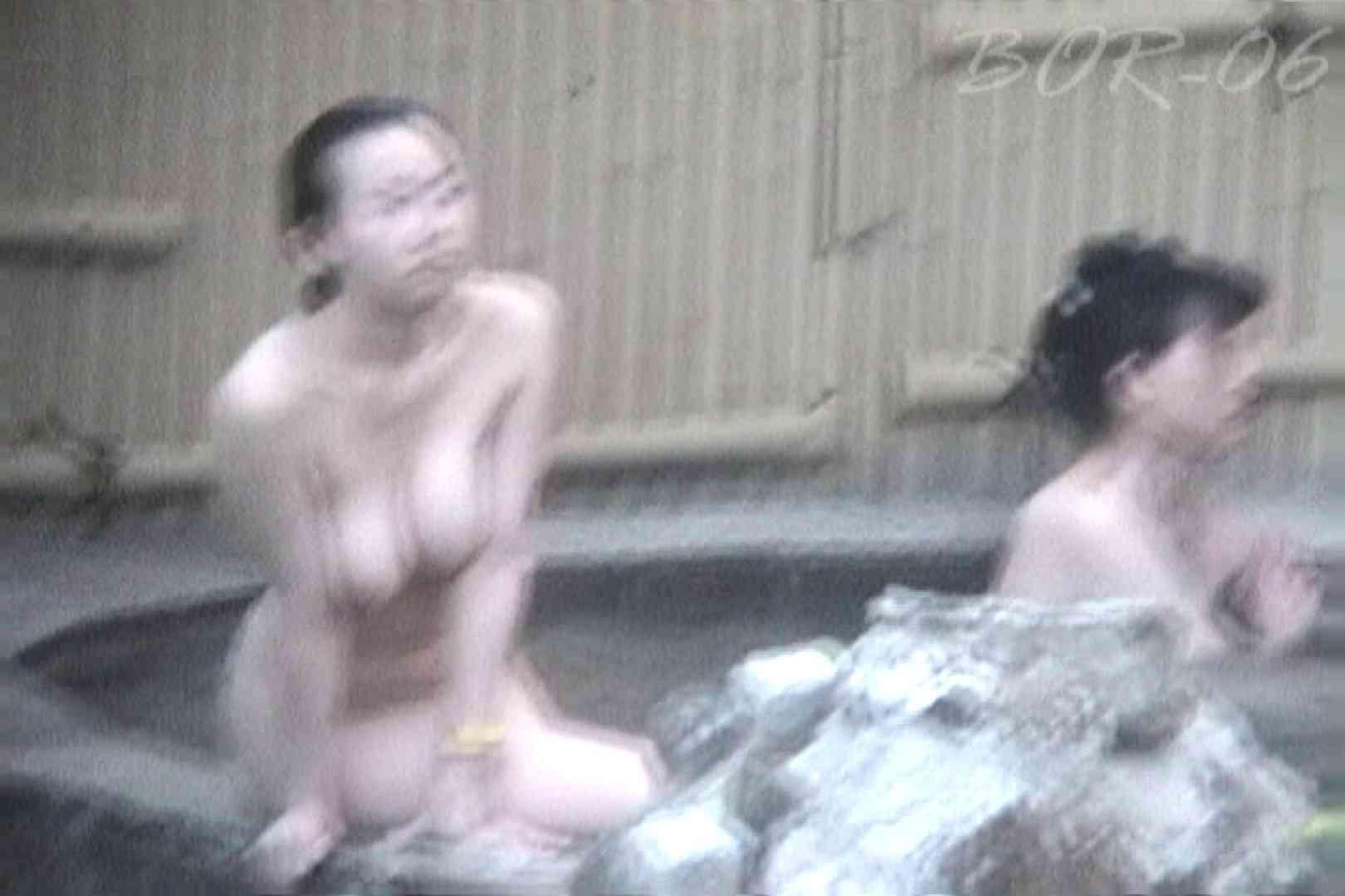 Aquaな露天風呂Vol.519 盗撮師作品  102pic 33