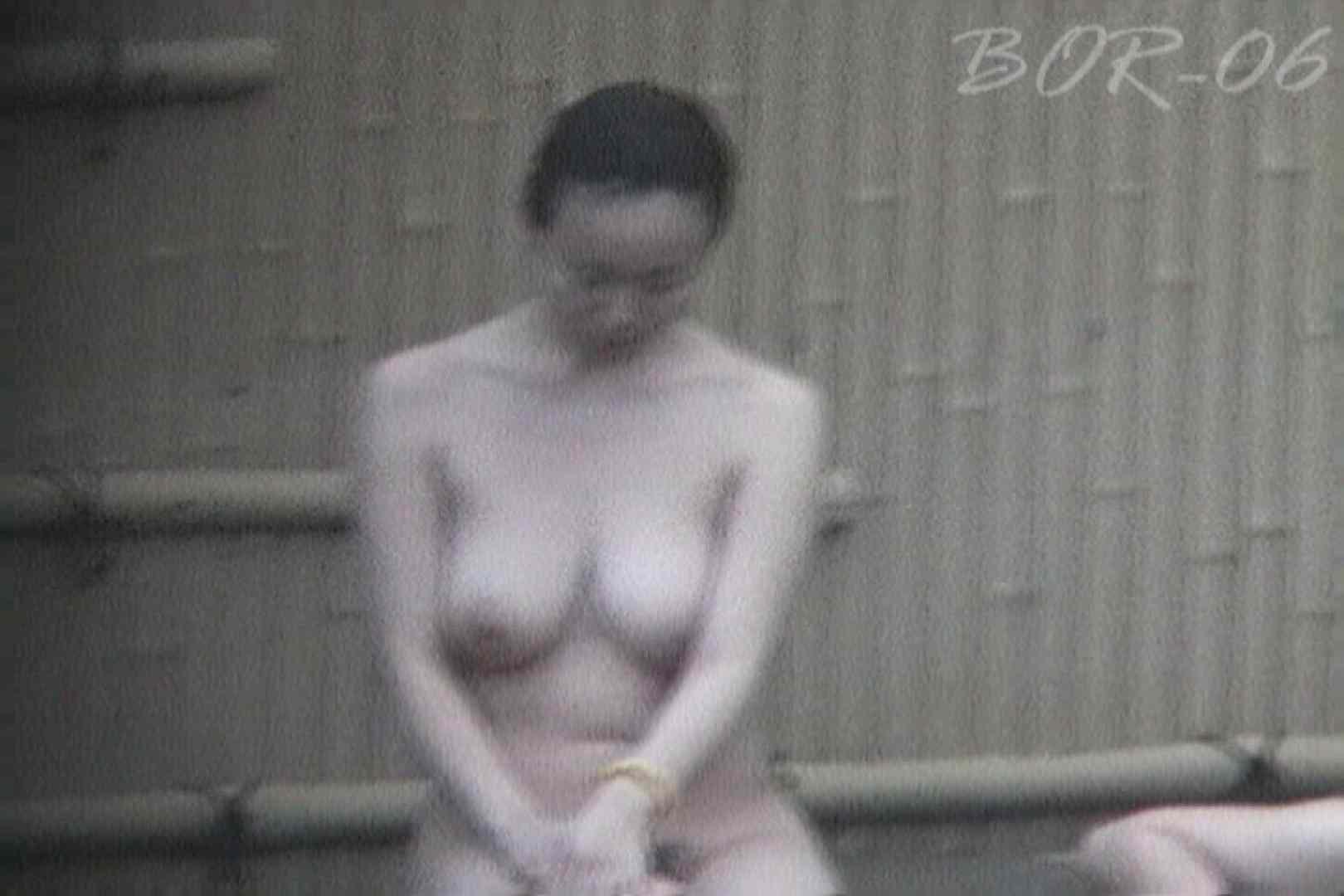 Aquaな露天風呂Vol.519 露天風呂突入 のぞき動画画像 102pic 65