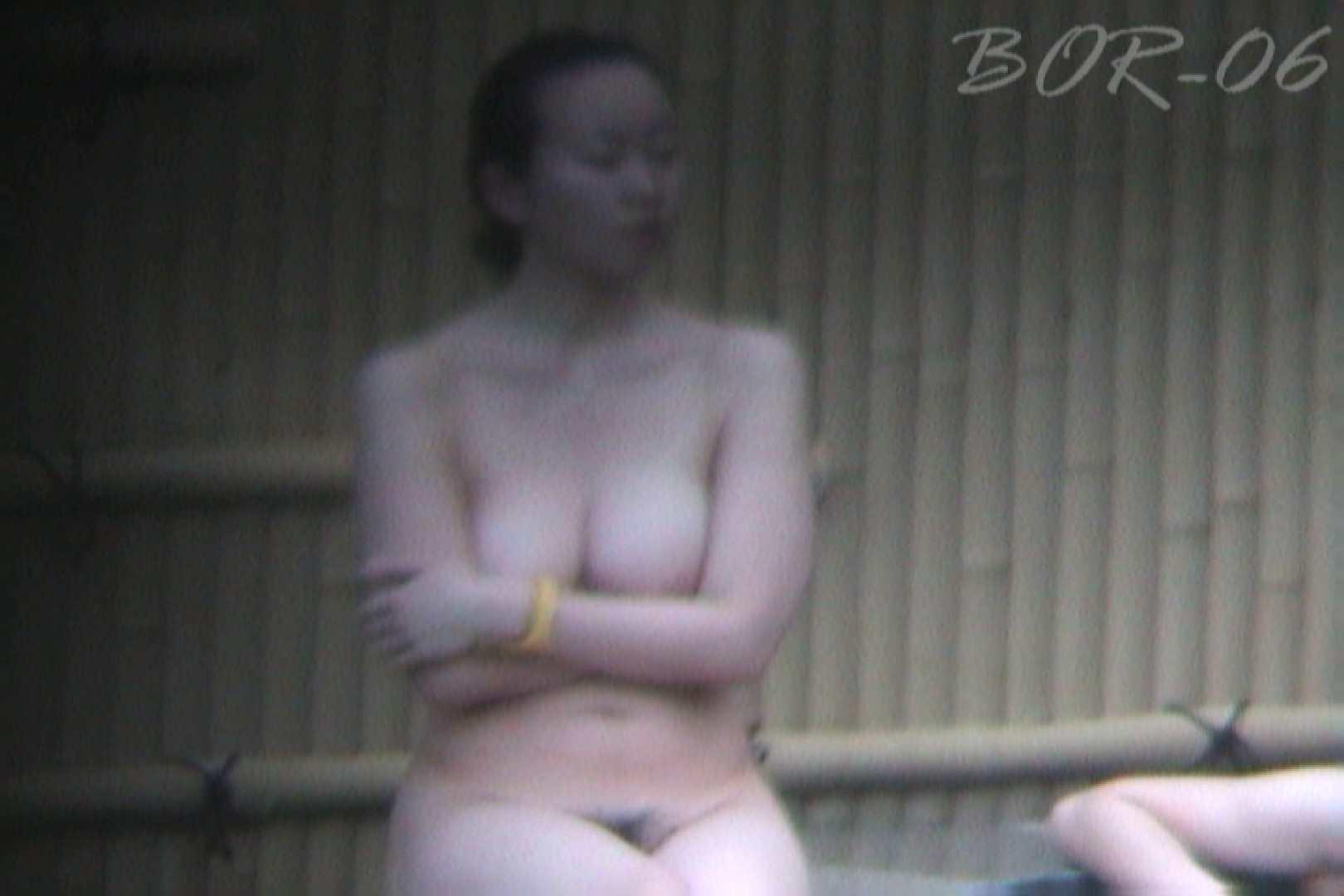Aquaな露天風呂Vol.519 露天風呂突入 のぞき動画画像 102pic 71
