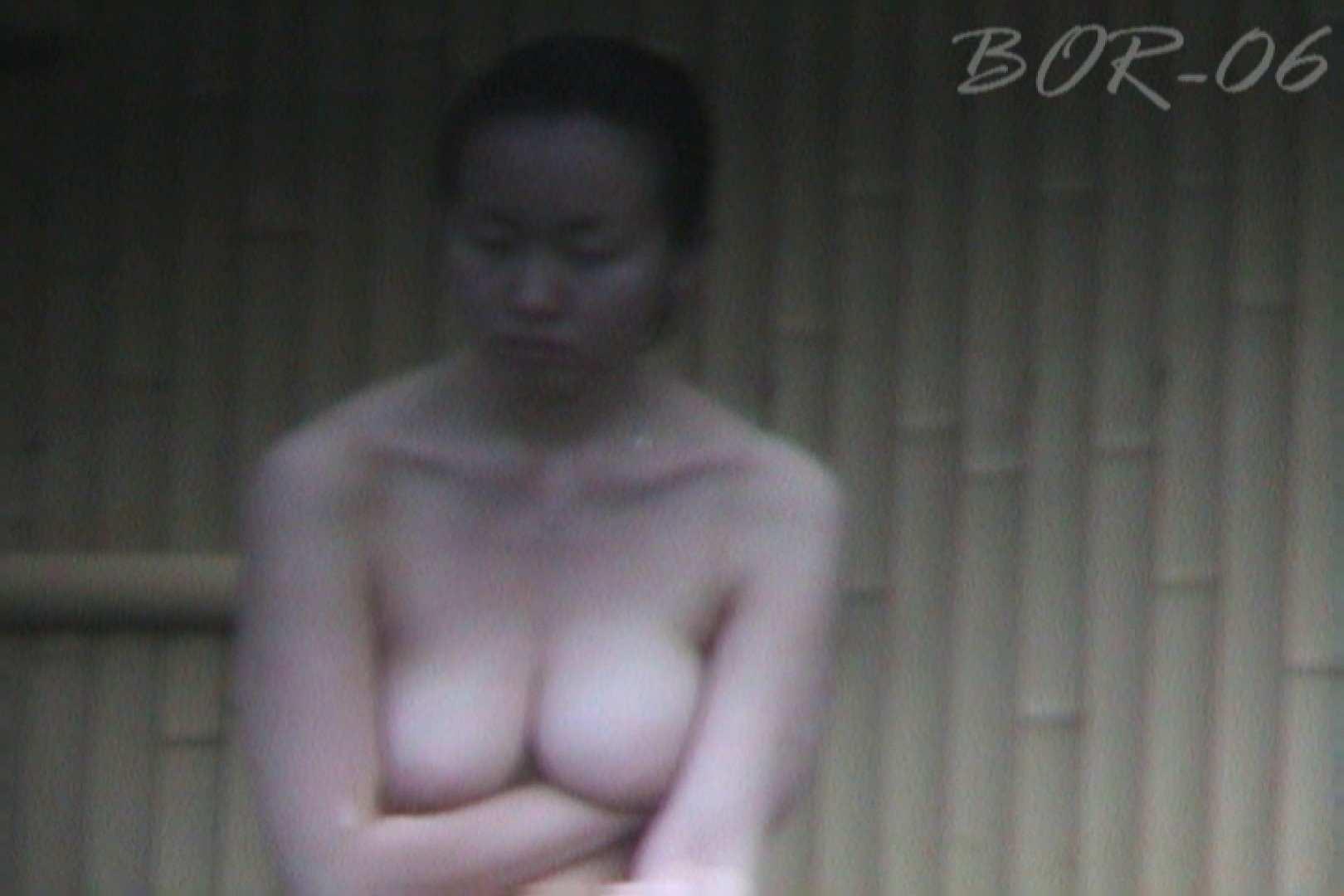 Aquaな露天風呂Vol.519 露天風呂突入 のぞき動画画像 102pic 83