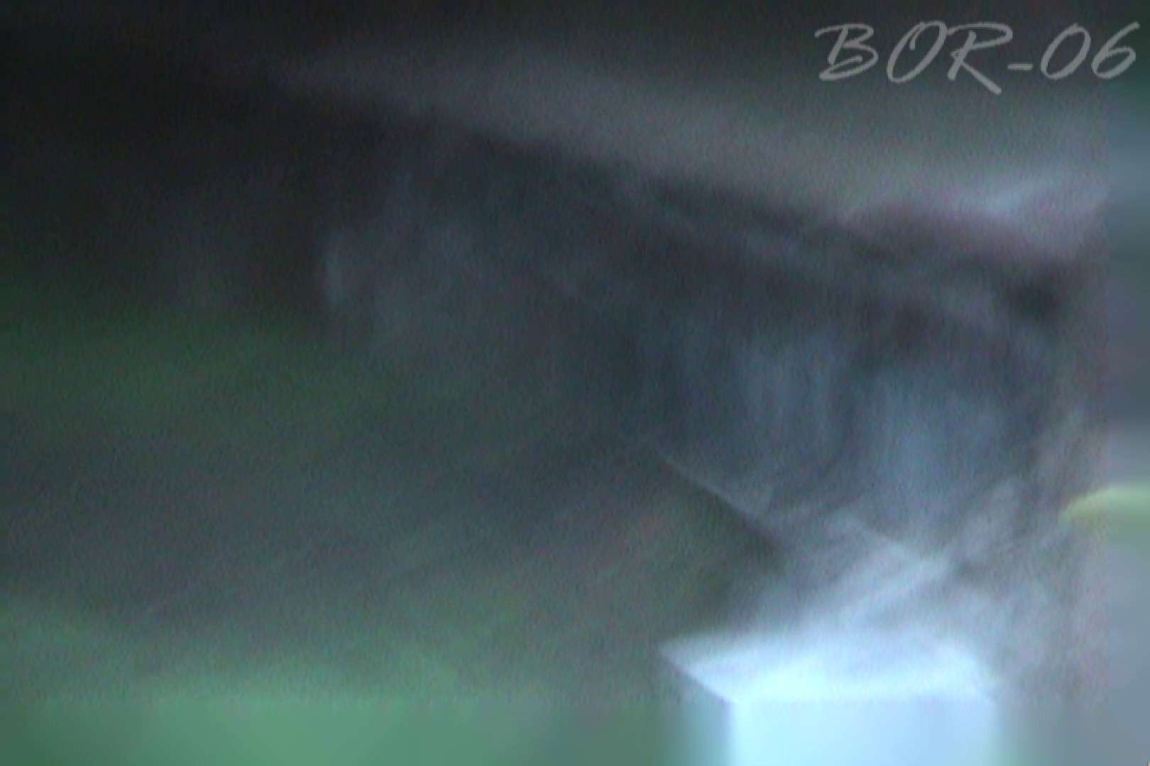 Aquaな露天風呂Vol.519 盗撮師作品  102pic 93