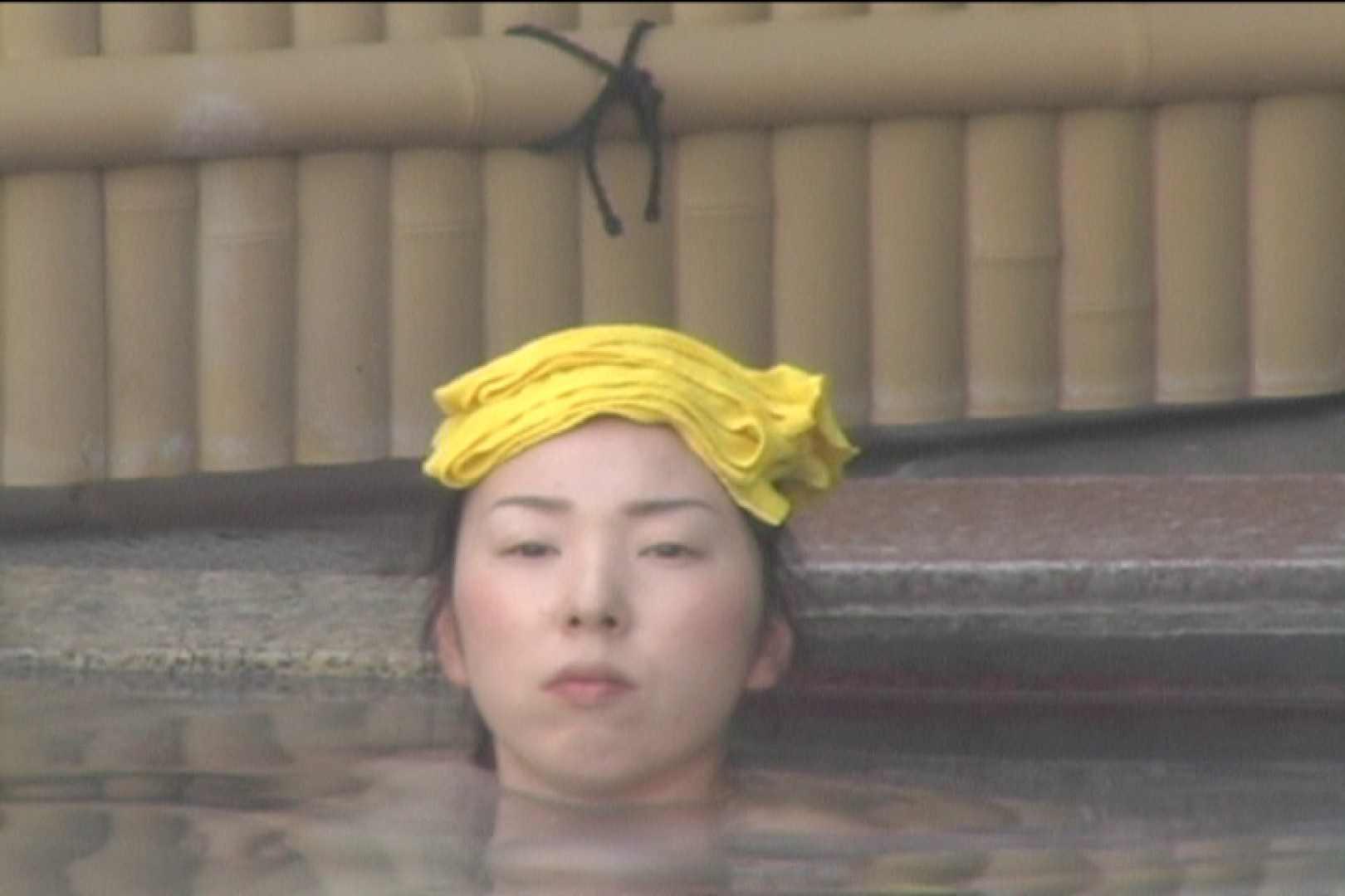 Aquaな露天風呂Vol.529 露天風呂突入 | 美しいOLの裸体  104pic 16