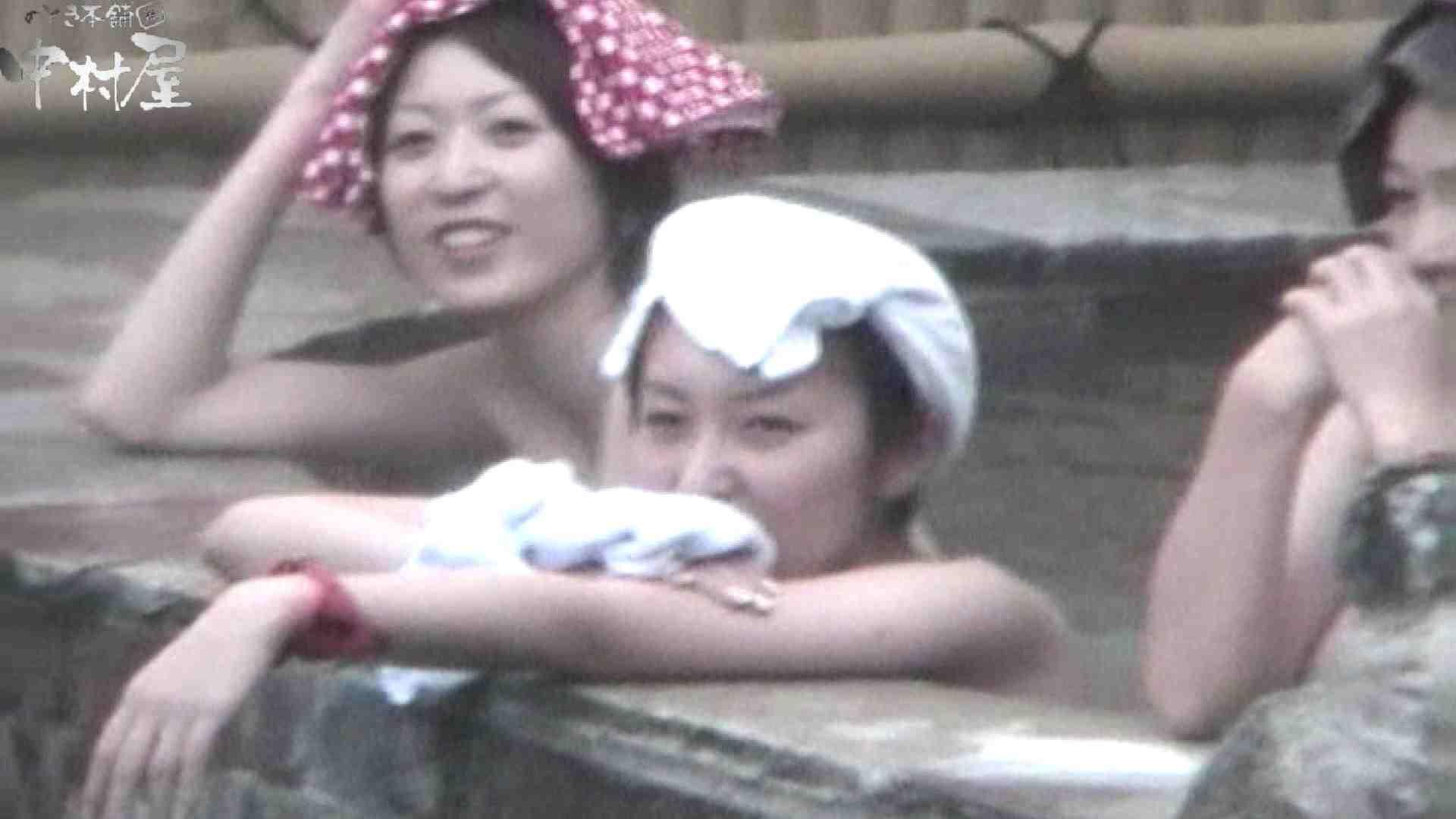 Aquaな露天風呂Vol.554 盗撮師作品 | 露天風呂突入  86pic 10