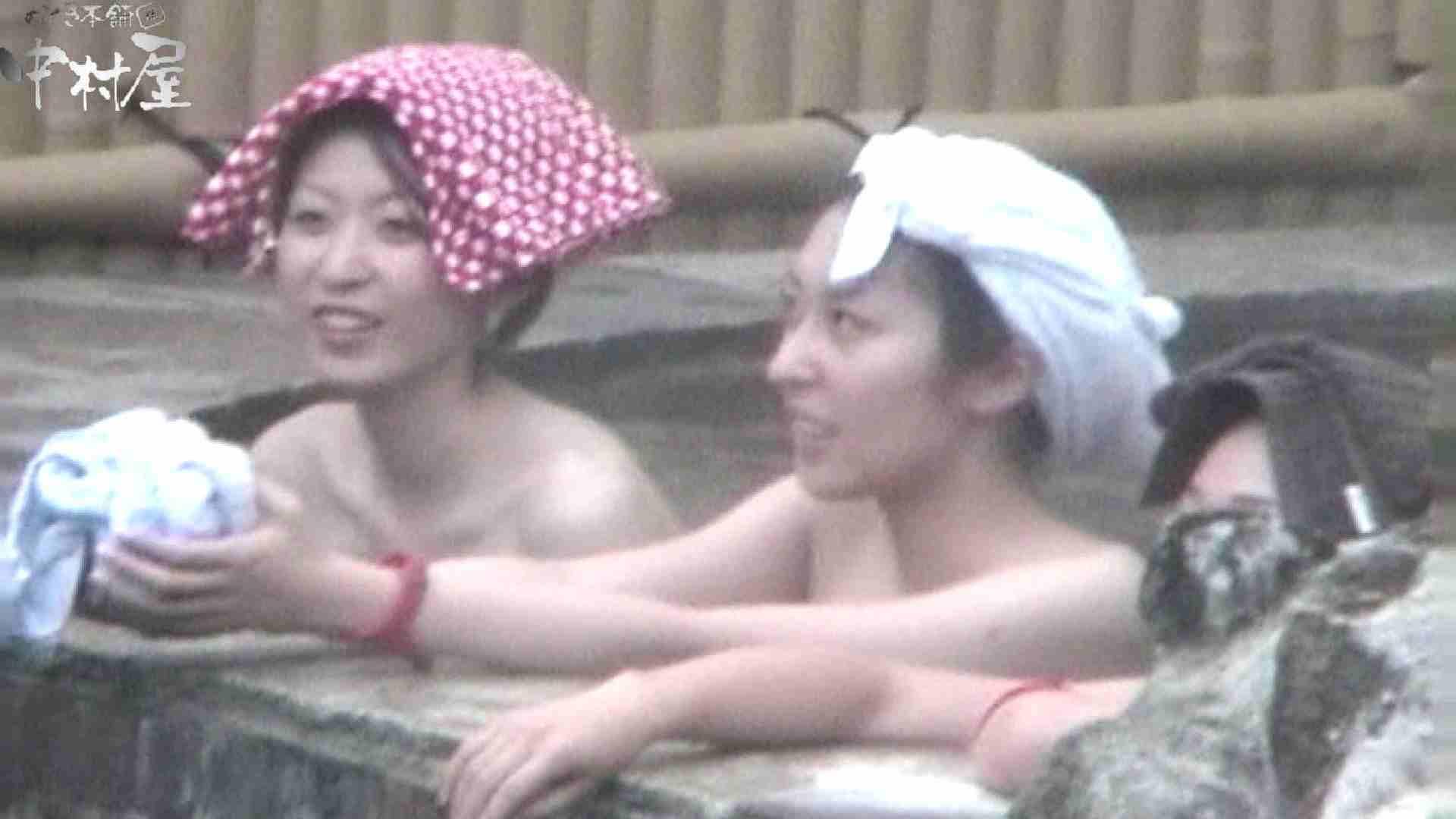 Aquaな露天風呂Vol.554 盗撮師作品  86pic 21