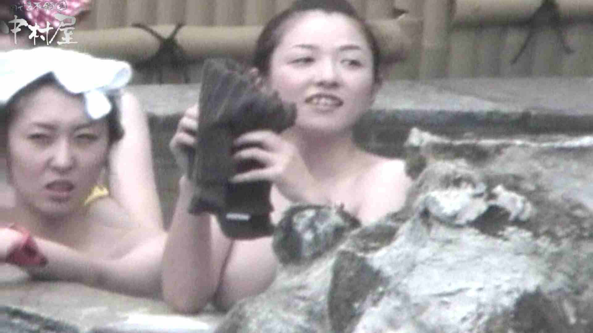 Aquaな露天風呂Vol.554 盗撮師作品 | 露天風呂突入  86pic 52