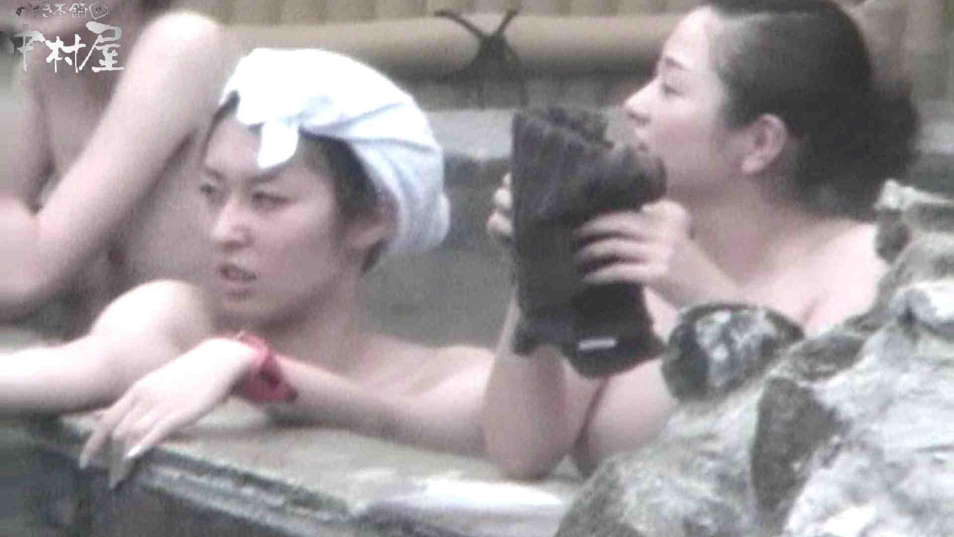 Aquaな露天風呂Vol.554 美しいOLの裸体 AV無料 86pic 53