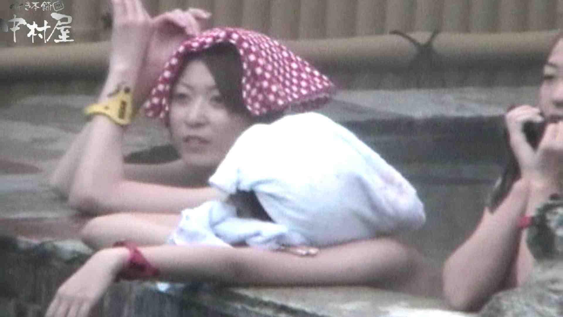 Aquaな露天風呂Vol.554 盗撮師作品  86pic 81