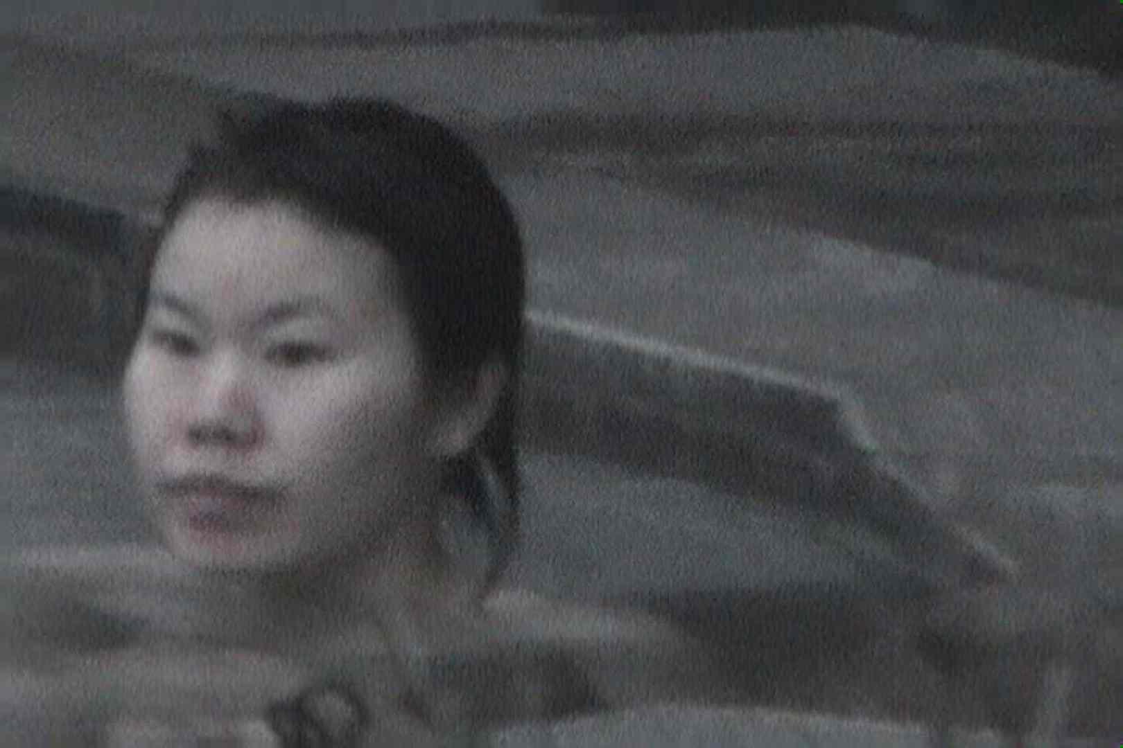 Aquaな露天風呂Vol.556 美しいOLの裸体 すけべAV動画紹介 69pic 14