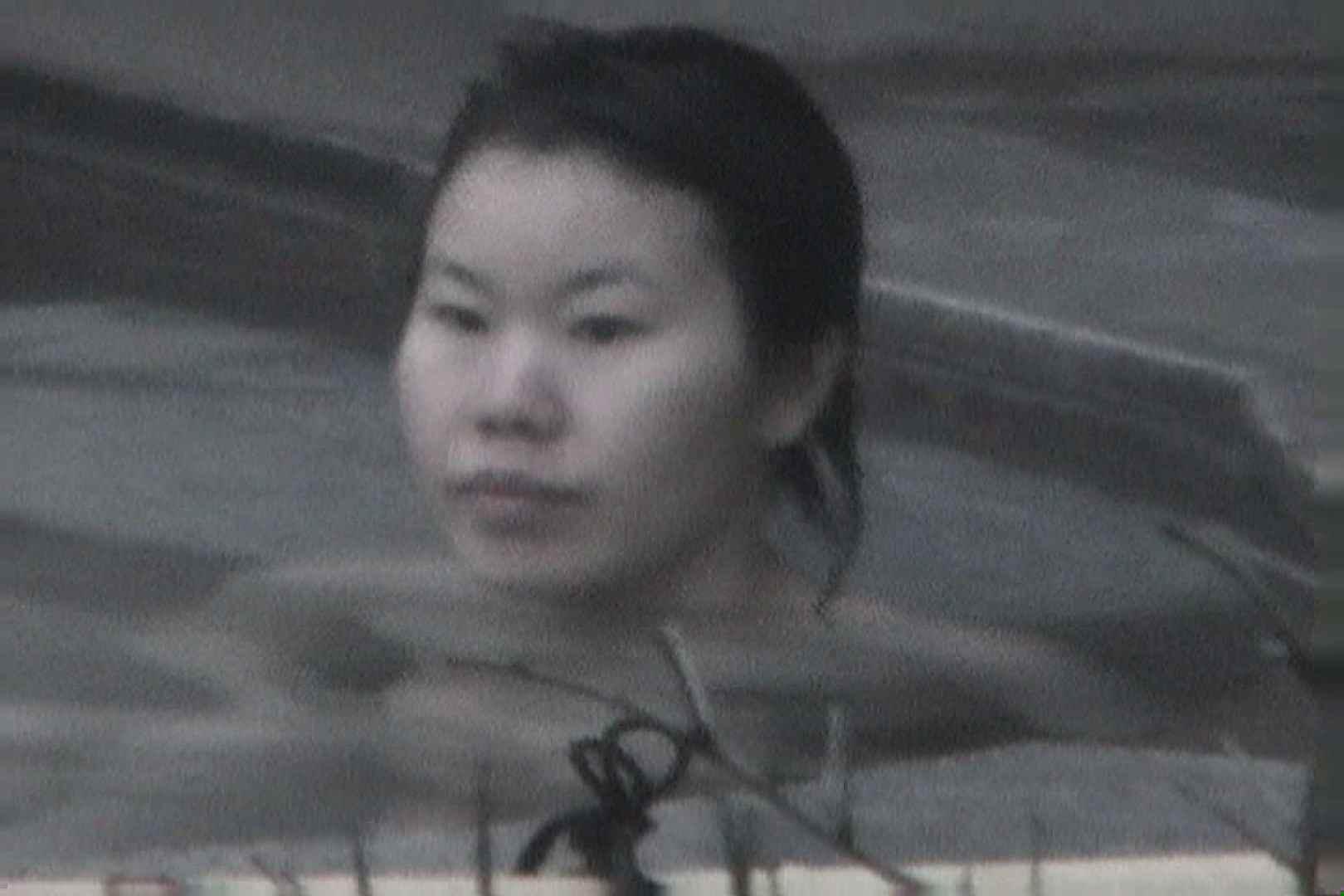 Aquaな露天風呂Vol.556 美しいOLの裸体 すけべAV動画紹介 69pic 17