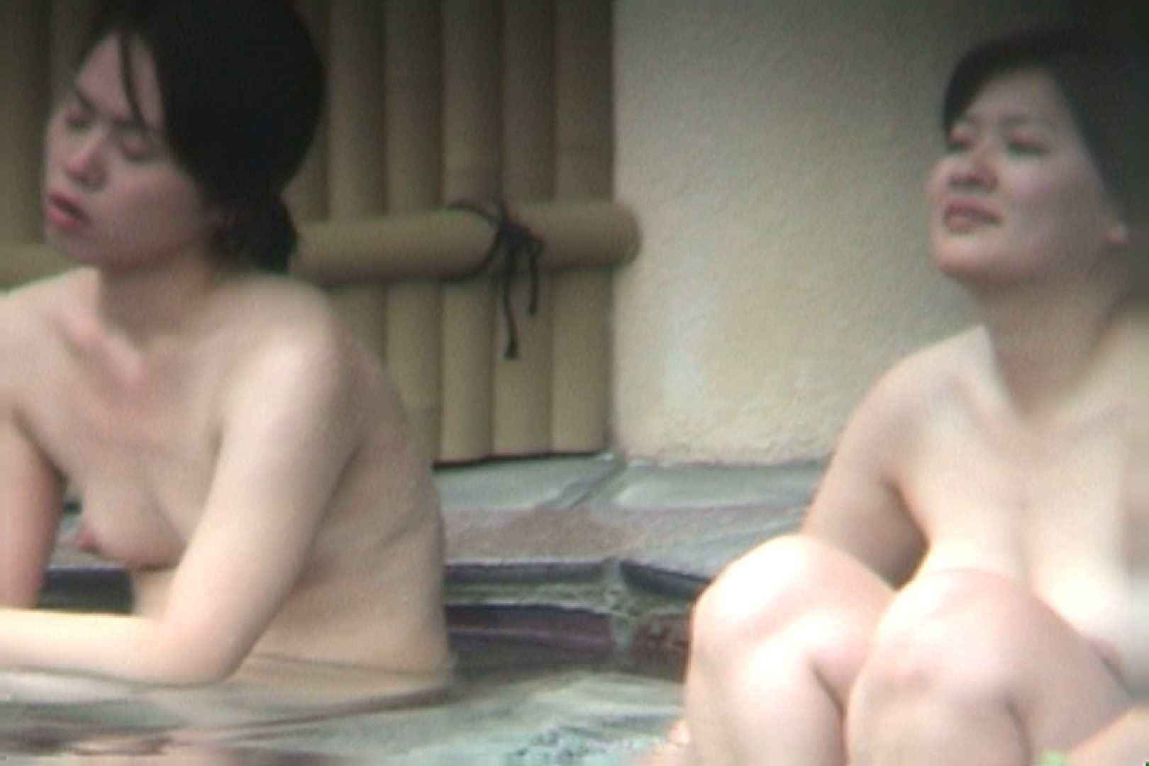 Aquaな露天風呂Vol.558 美しいOLの裸体 AV無料動画キャプチャ 86pic 32