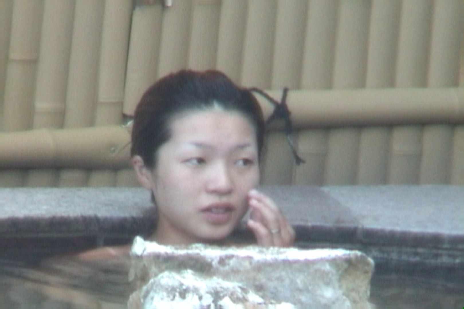 Aquaな露天風呂Vol.571 盗撮師作品 セックス無修正動画無料 99pic 35