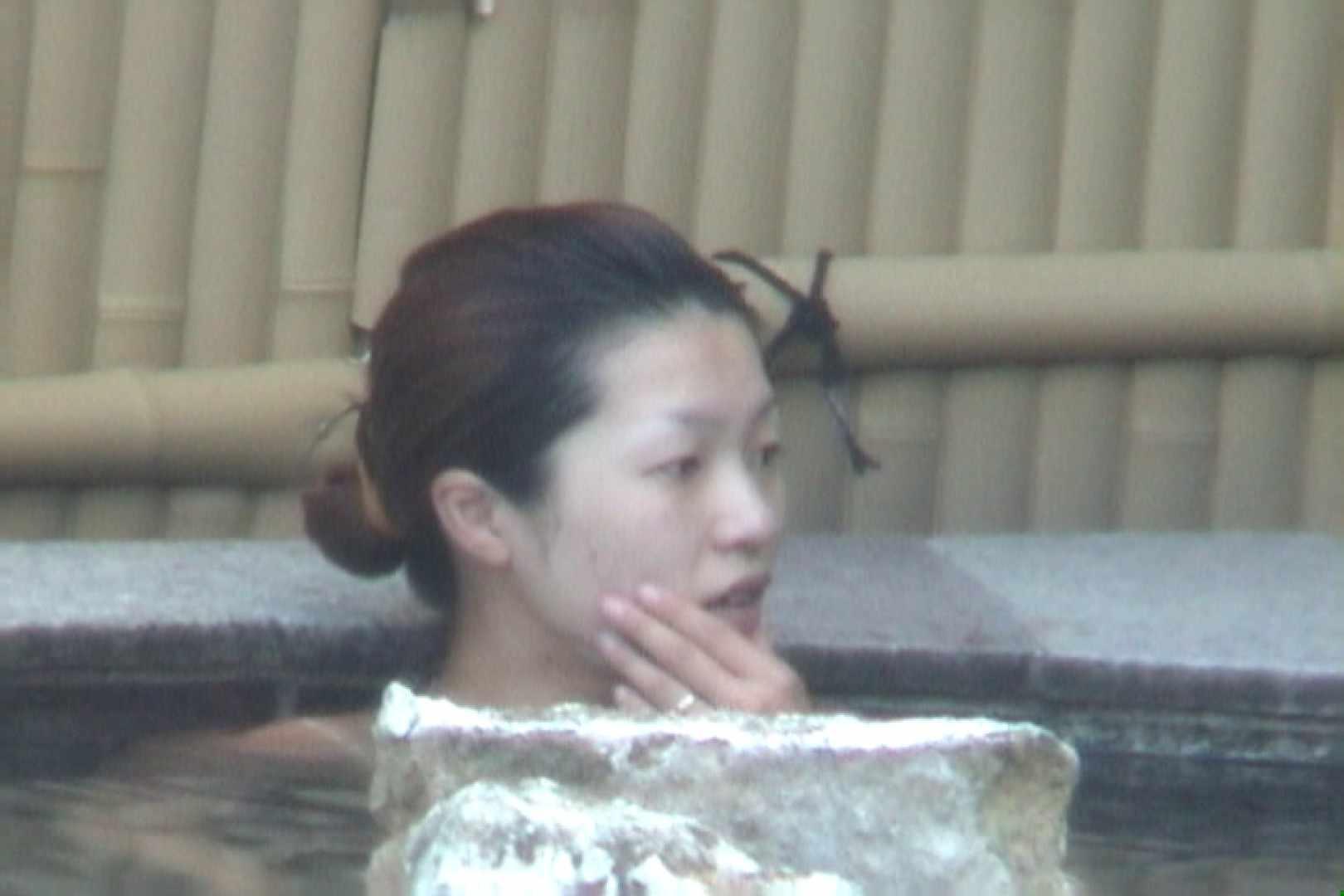 Aquaな露天風呂Vol.571 美しいOLの裸体  99pic 36