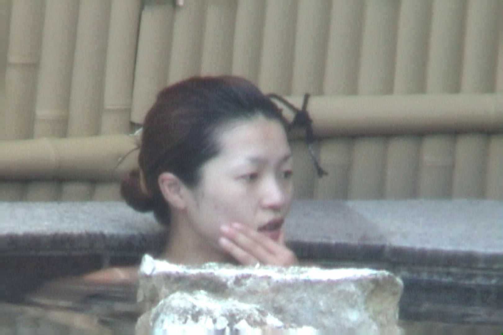 Aquaな露天風呂Vol.571 盗撮師作品 セックス無修正動画無料 99pic 38